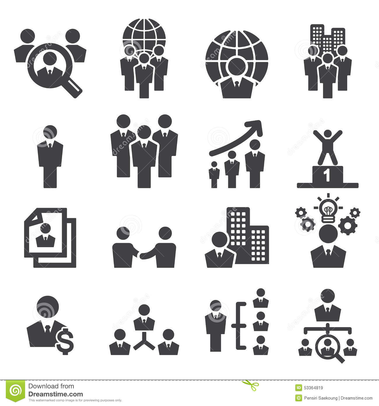 Human Resources Icon Stock Vector Image 53364819