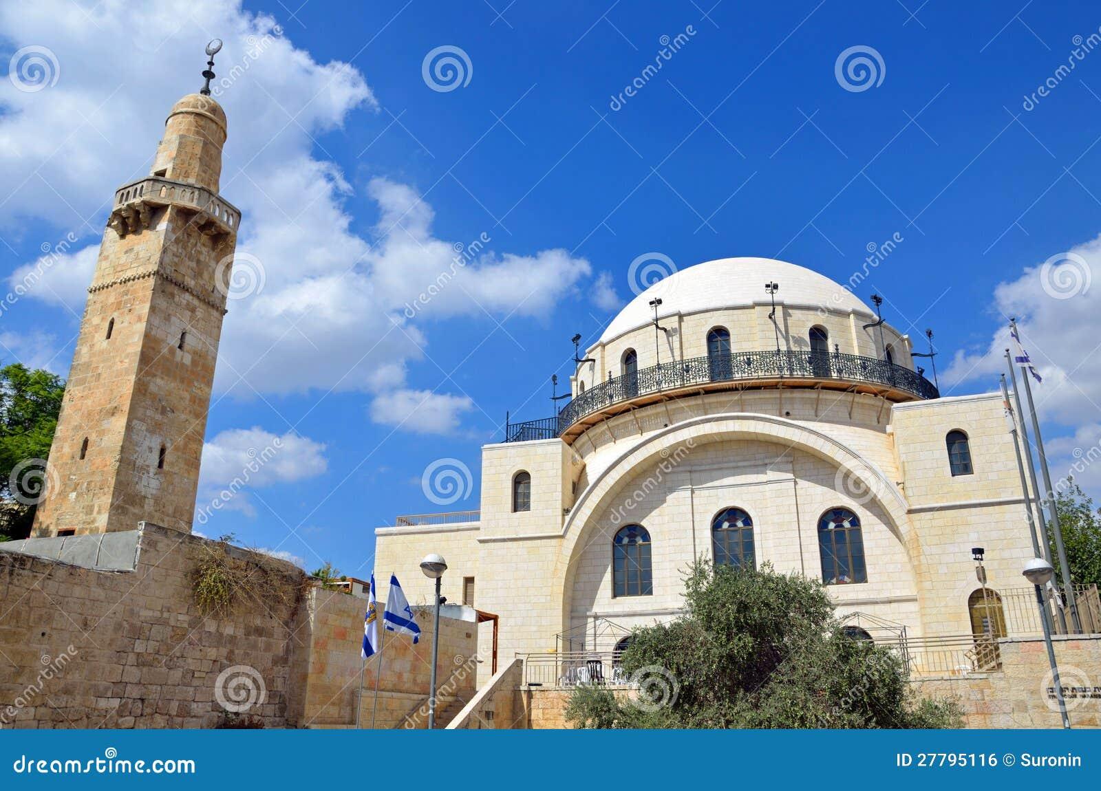 Hurva犹太教堂