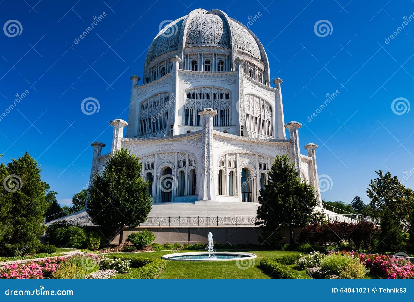 Hus av dyrkan Bahai