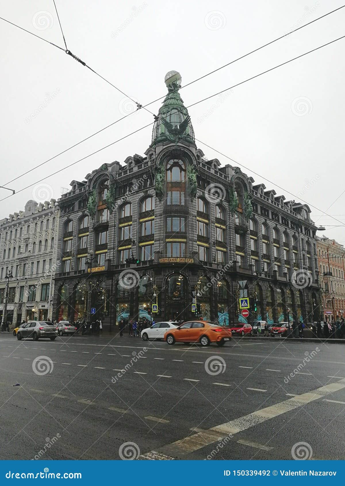 Hus av företagssångaren i St Petersburg