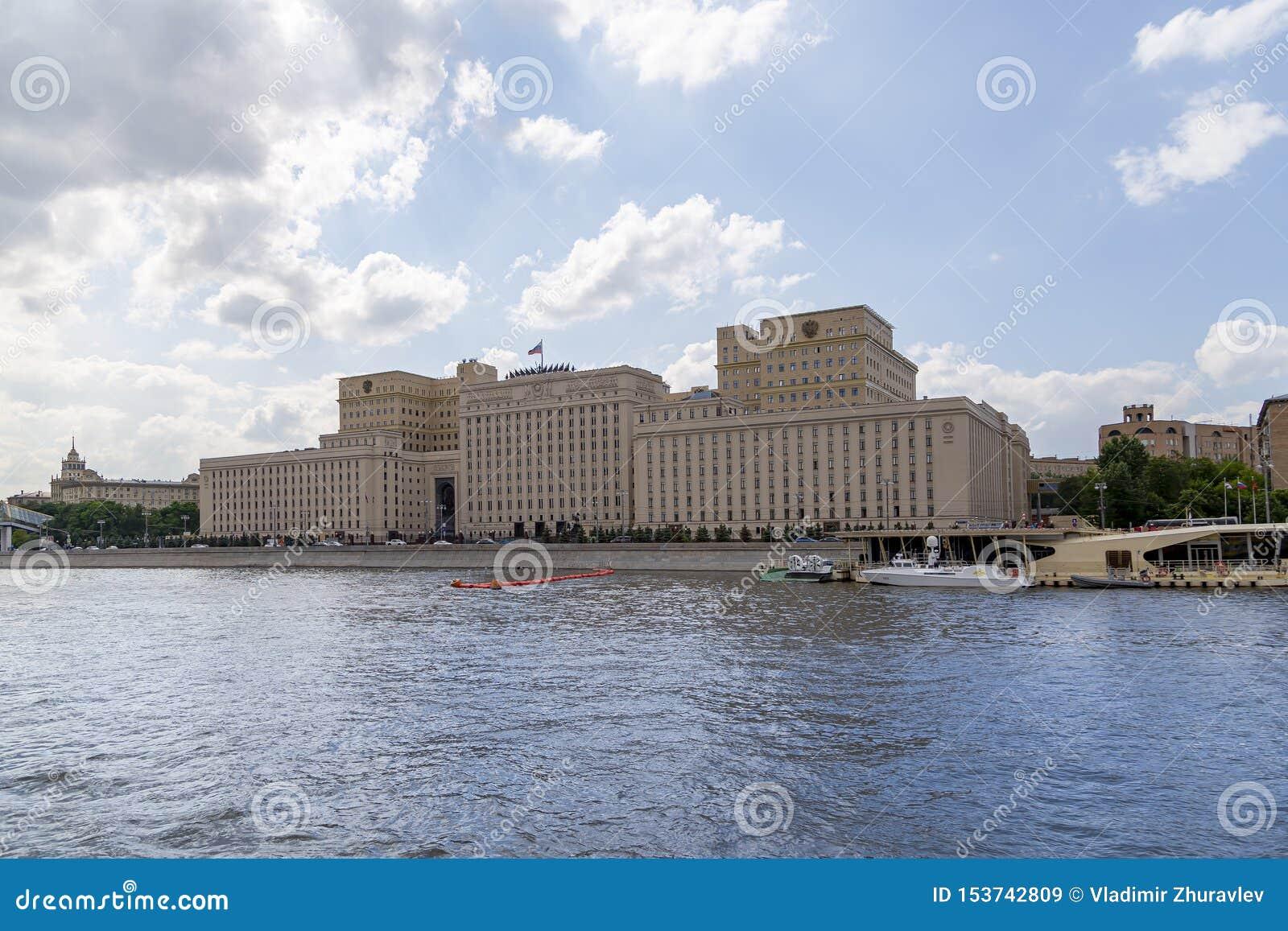 Huvudbyggnad av departementet av försvar från den ryska federationen Minoboron, Moskva, Ryssland