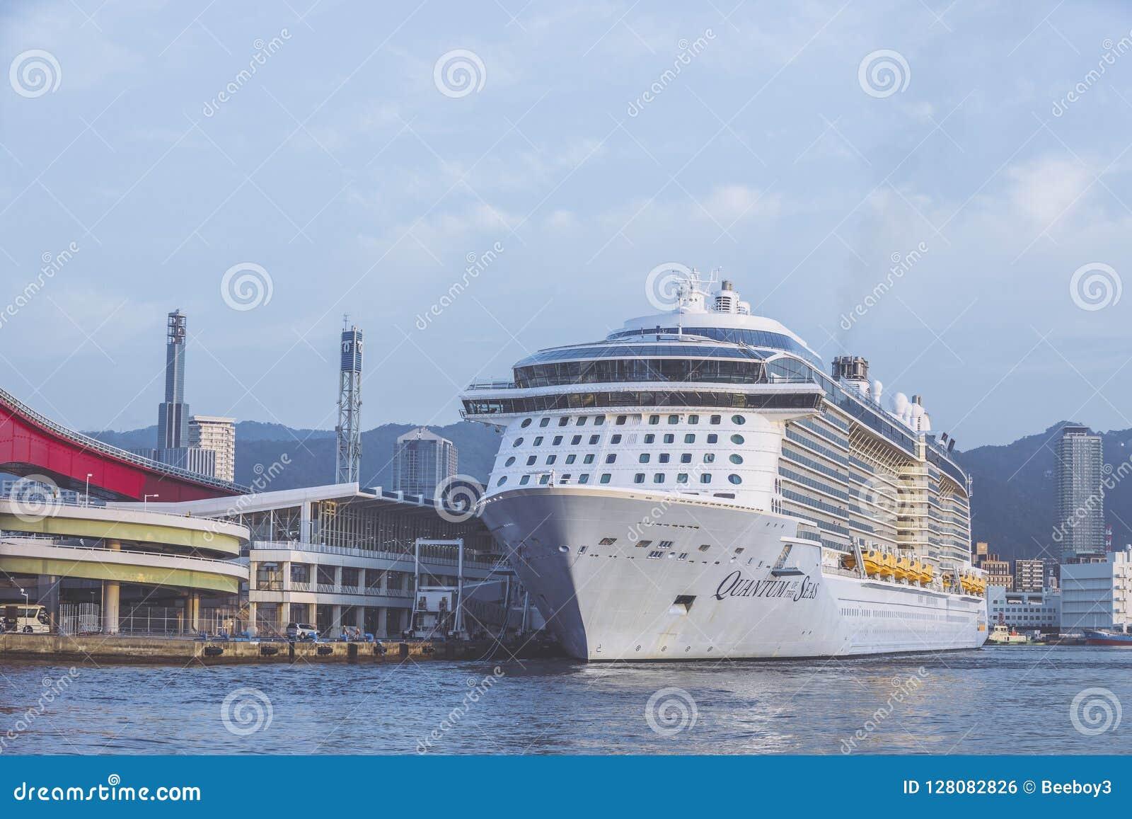 Hyogo,Japan - September 18,2018 - MS Quantum Of The Seas