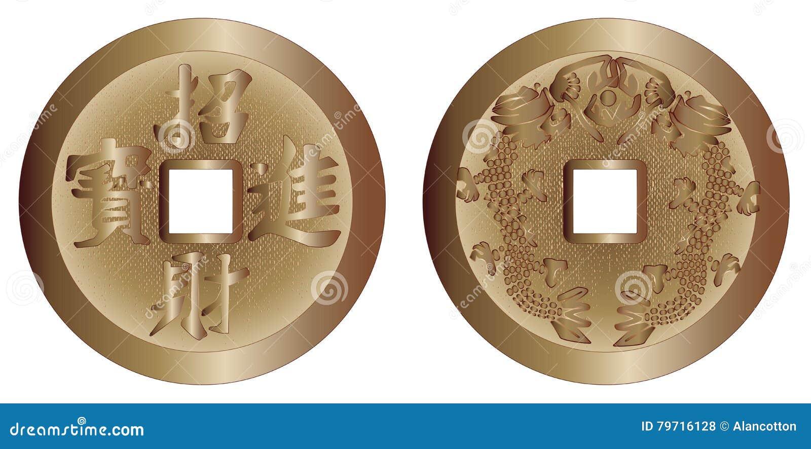 I Ching Münzen Vektor Abbildung Illustration Von Symbol 79716128