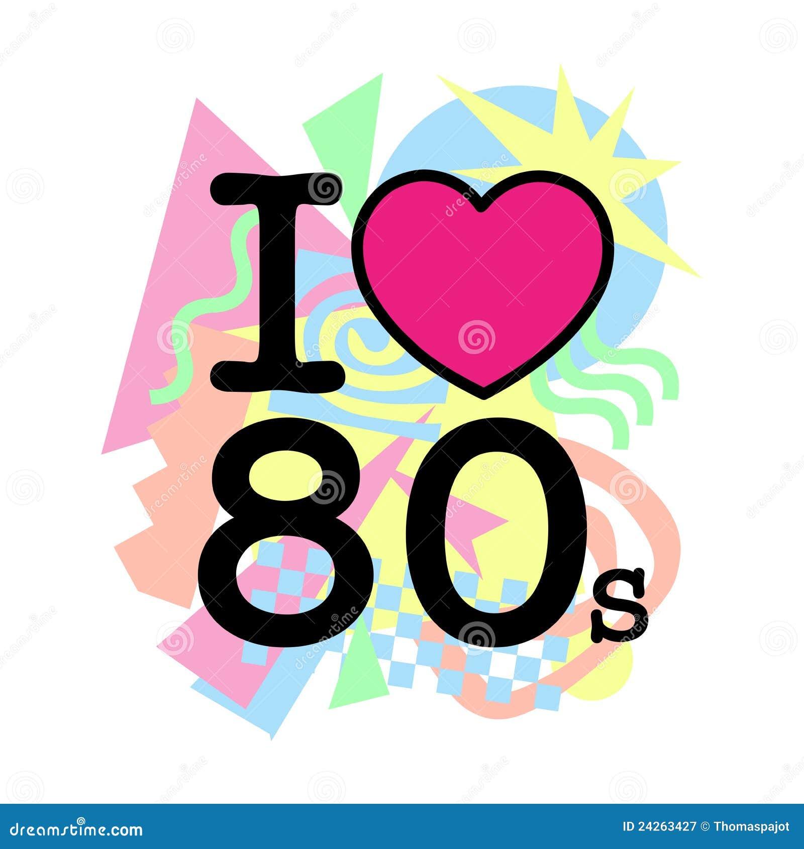 80S Party Invitation | alesi.info