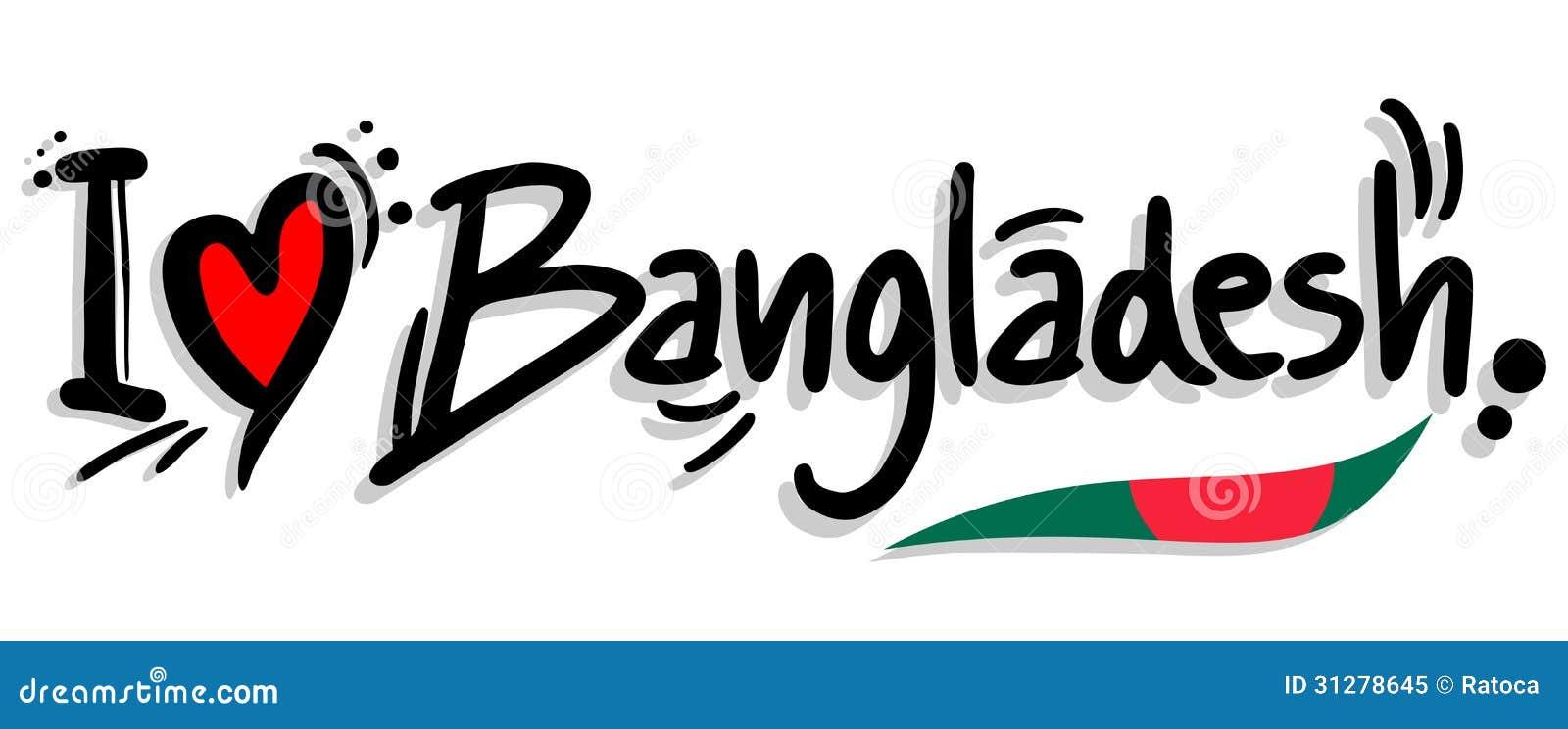 Bangladesh Flag Heart