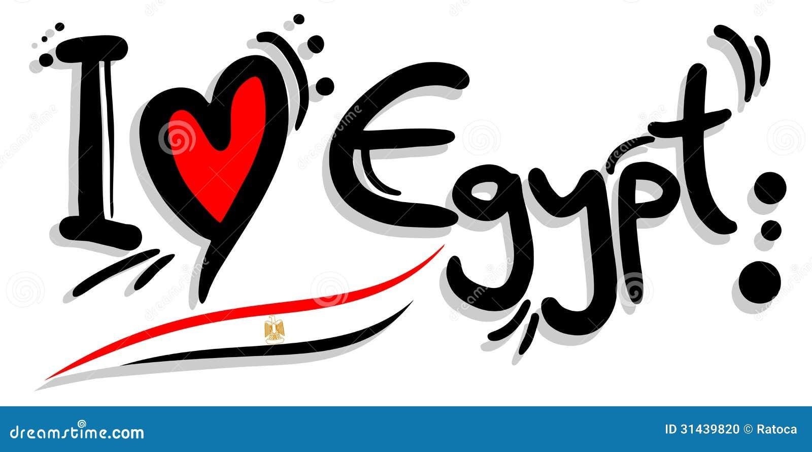 I love egypt stock photo image of pharaoh passion egypt for I love to design