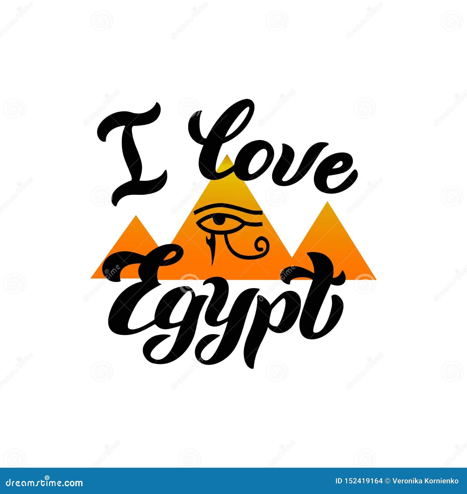 I Love Egypt Print Design. Modern Lettering Text For