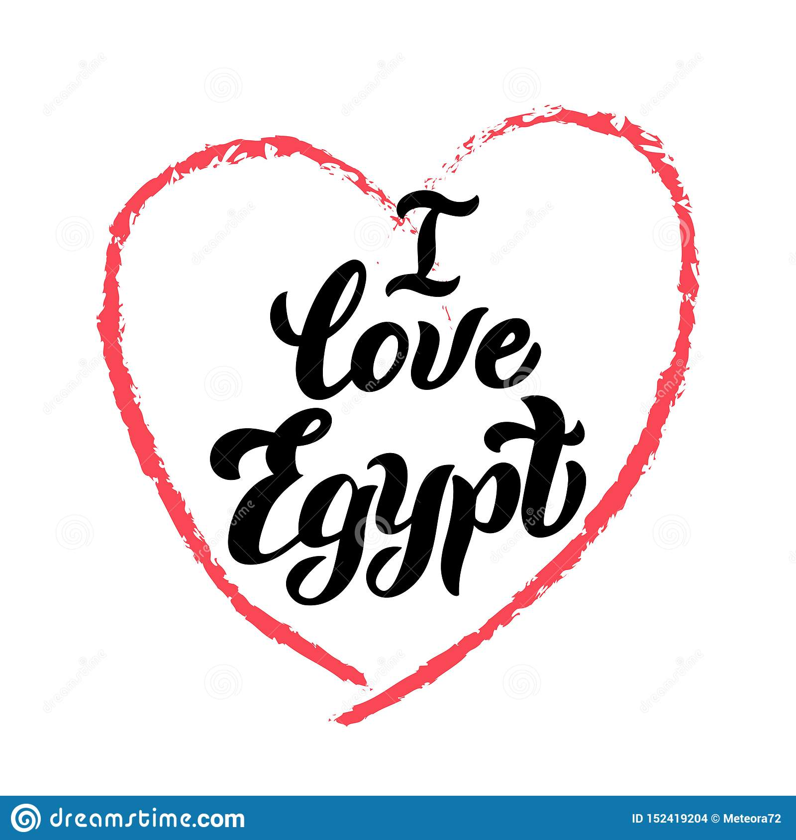 I Love Egypt Typography In A Heart. Modern Lettering Text