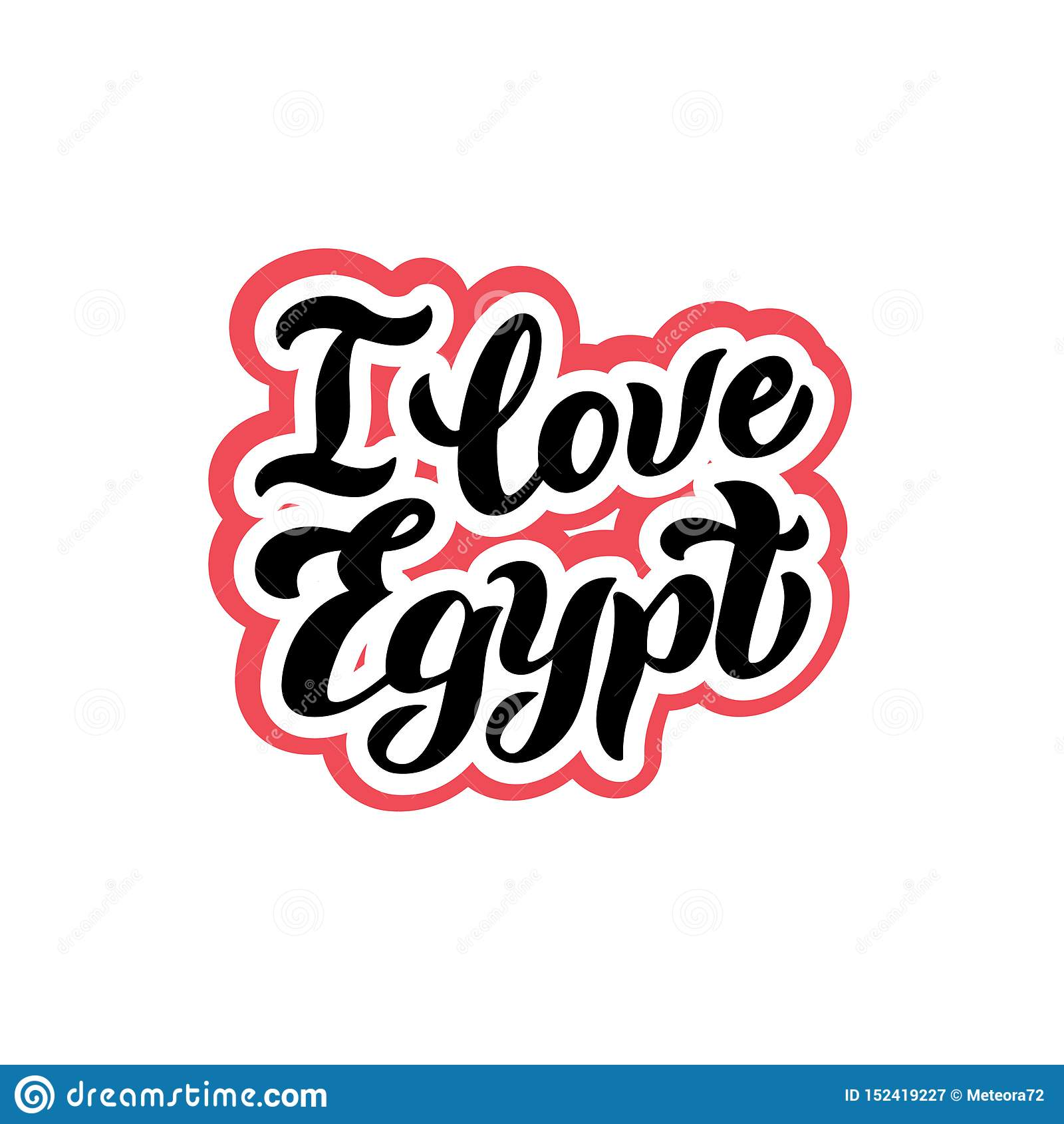 I Love Egypt Typography Logo. Modern Lettering Text For