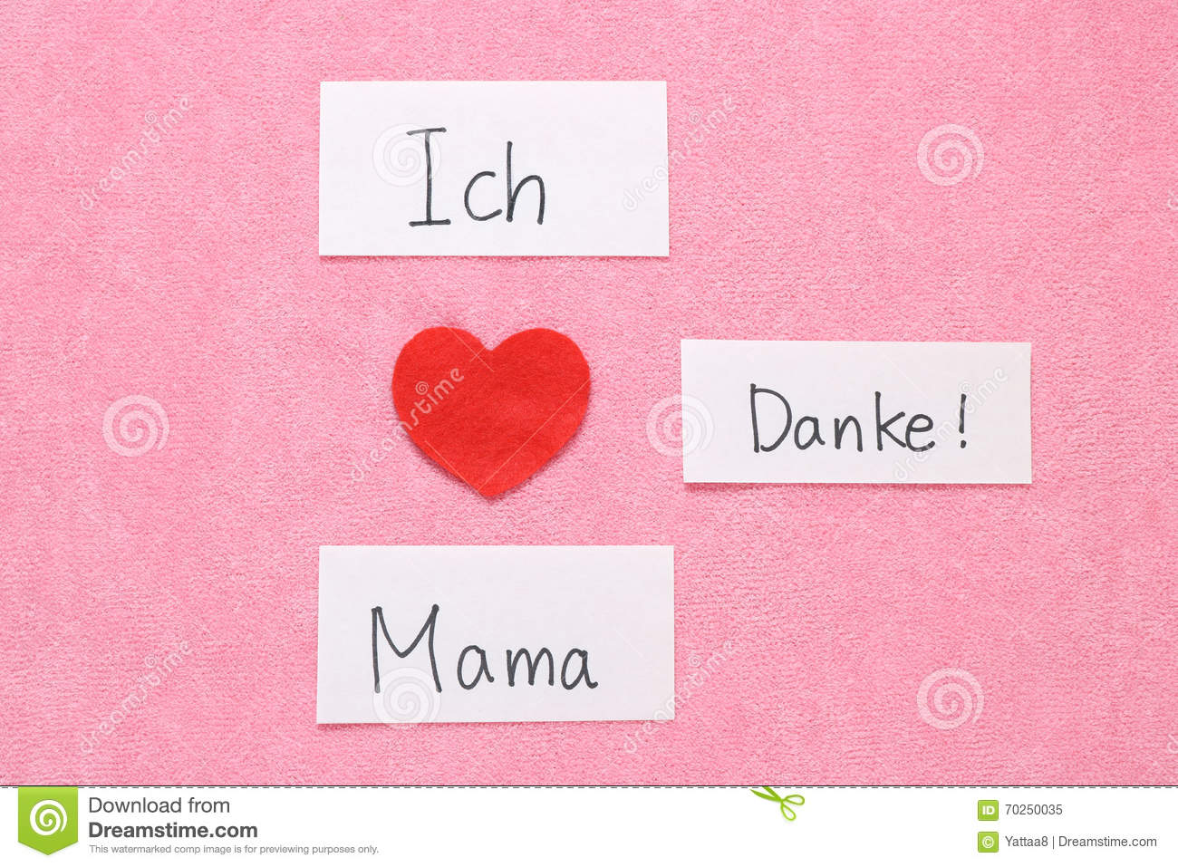 how to pronounce thank you in german