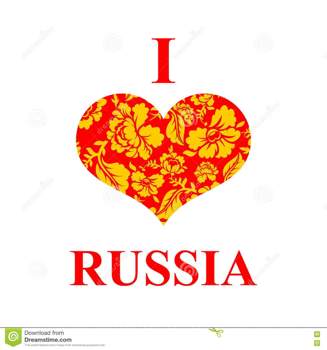 Russian Symbol For Love