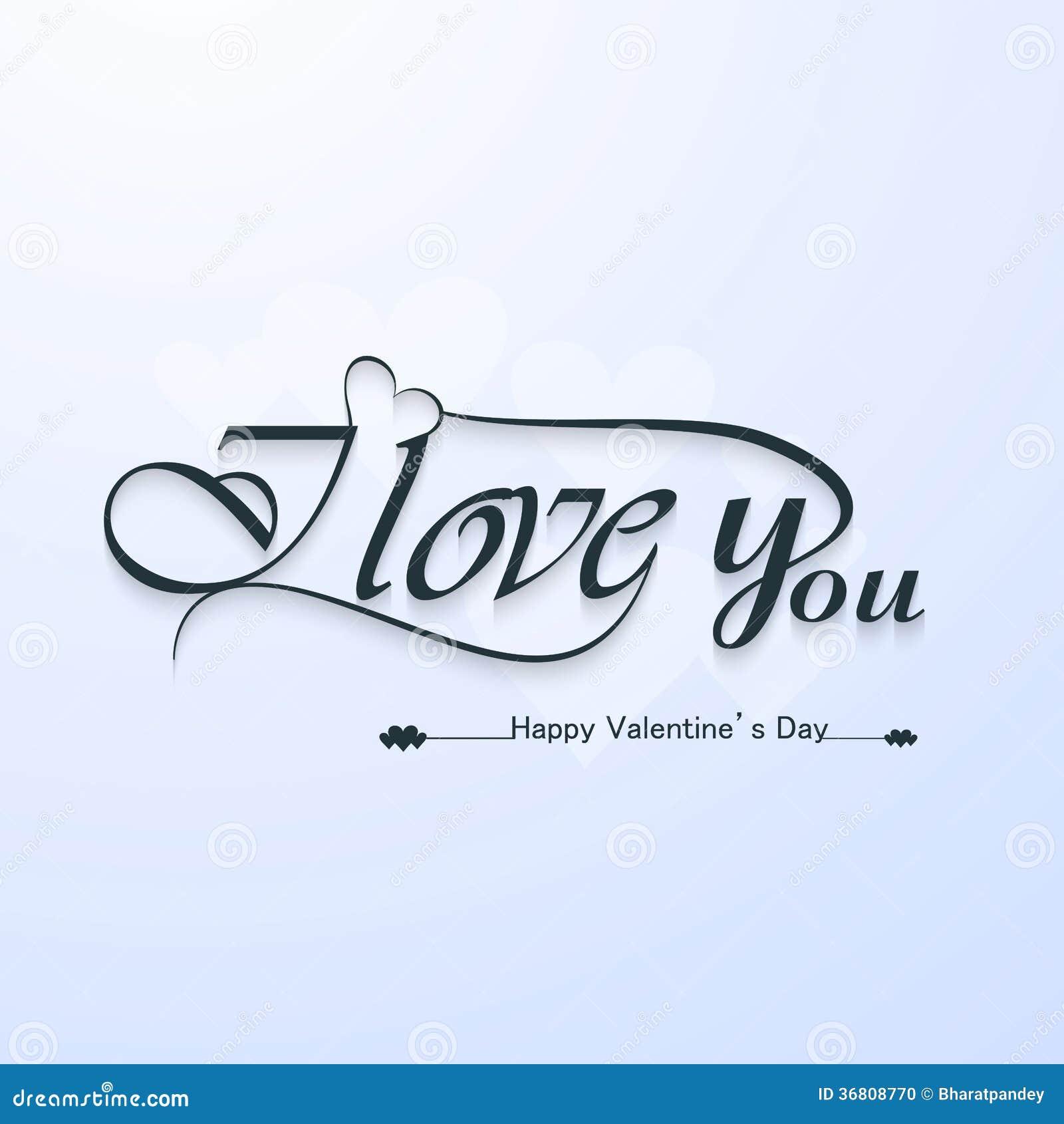 I Love You Calligraphic Headline Text Valentines Stock: i love you calligraphy