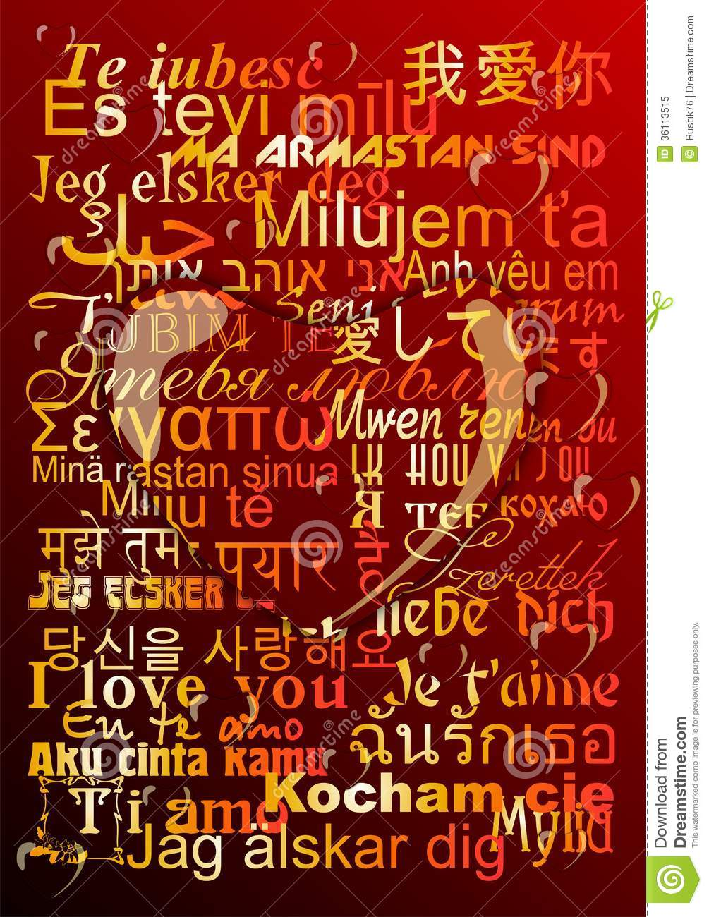 I Love You In Different Languages Vector Royalty Free