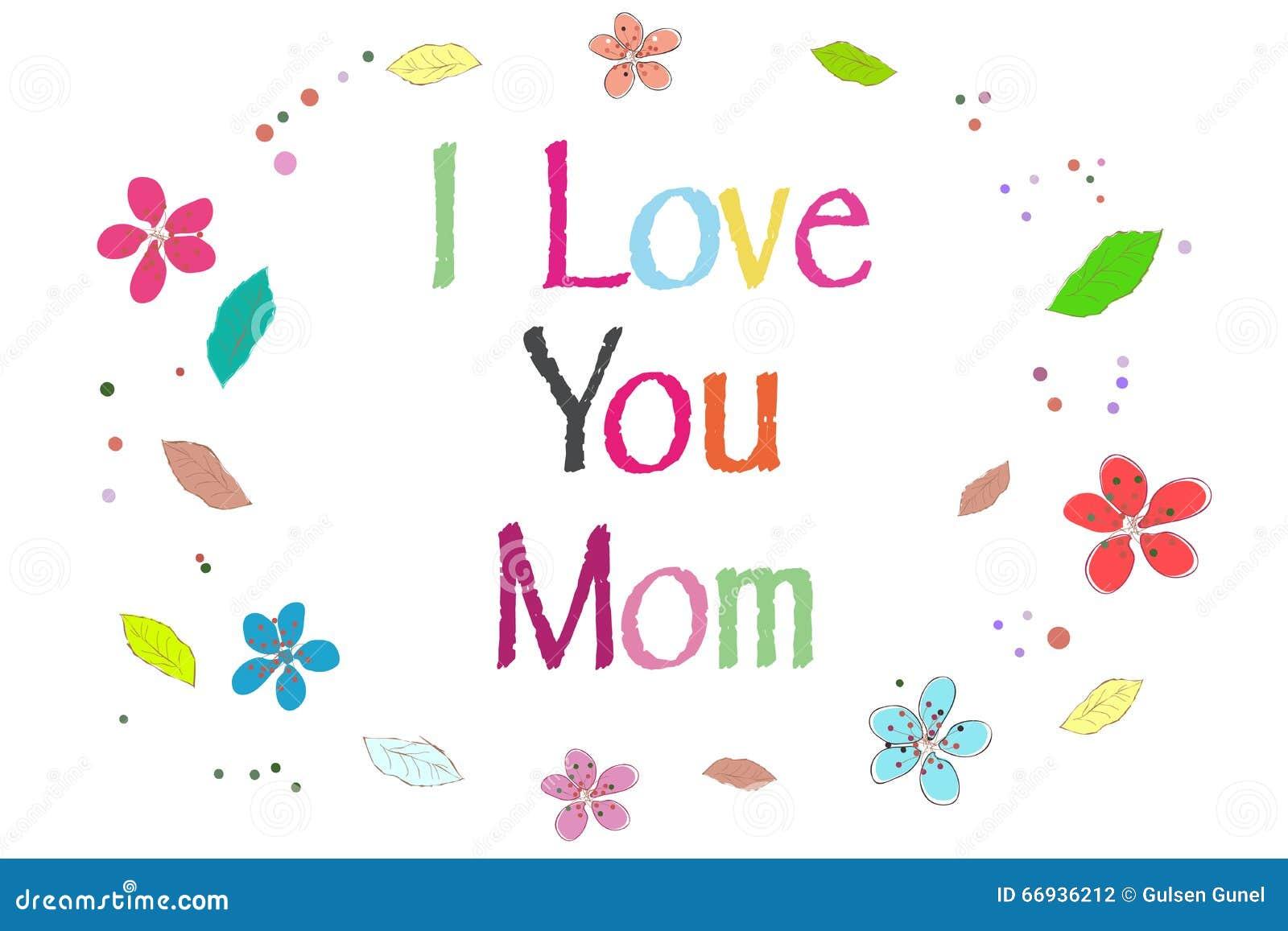 Я люблю тебя мама : картинка и фото я тебя люблю маму, скачать рисунки 30