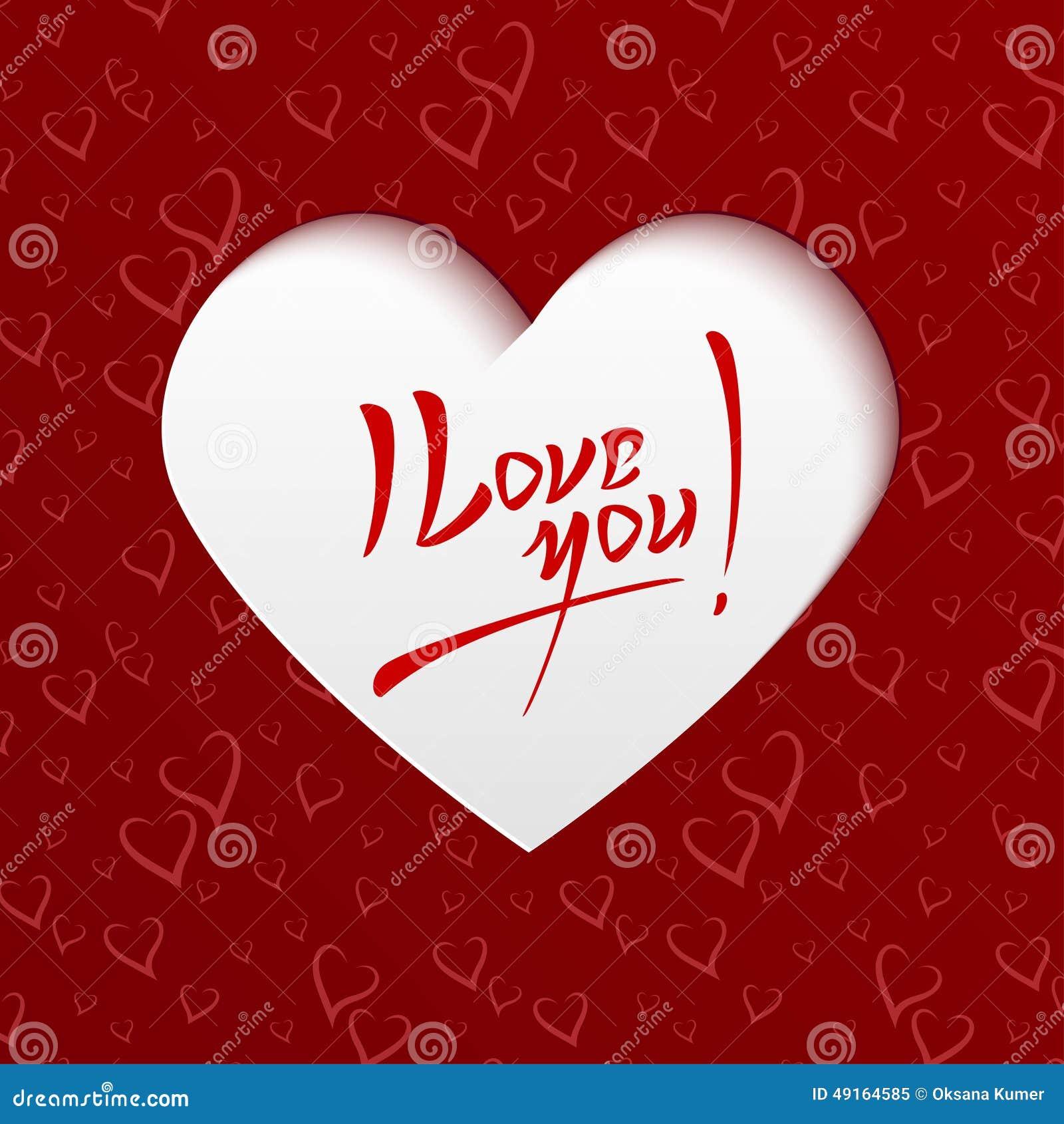 Открытки с надписью love