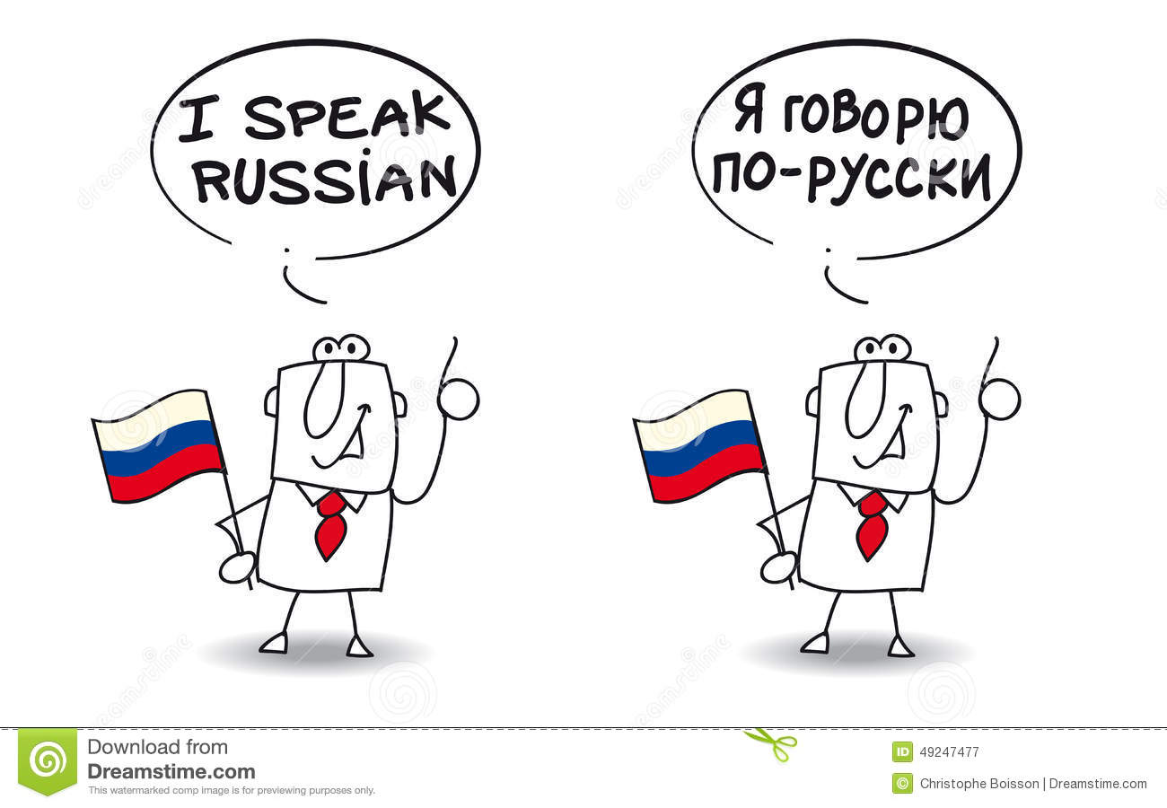 Know russian in