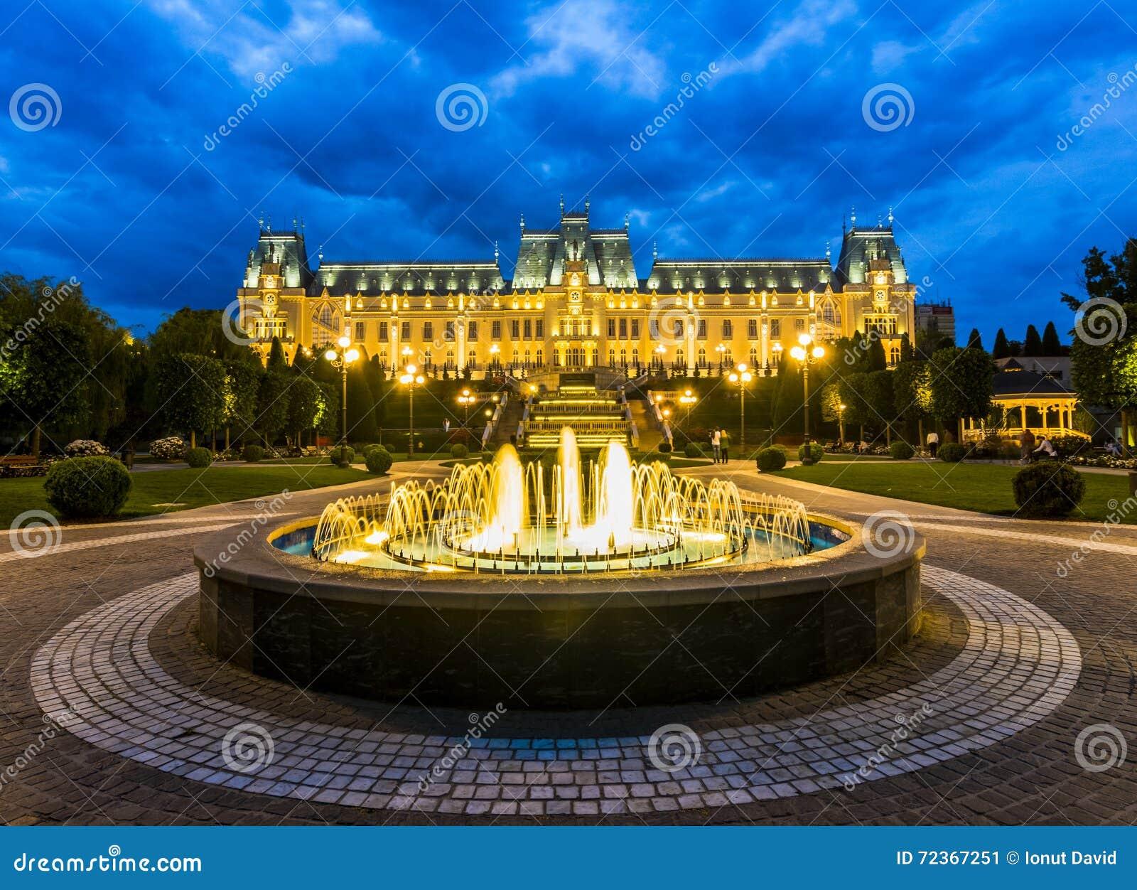 Iasi地标,罗马尼亚