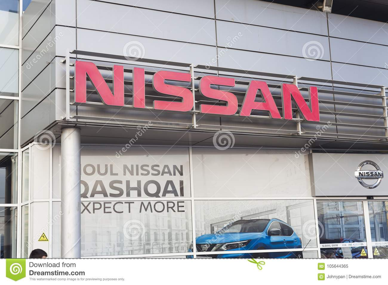 Iasi City Showroom And Dealer Of Nissan Car Company Editorial Image