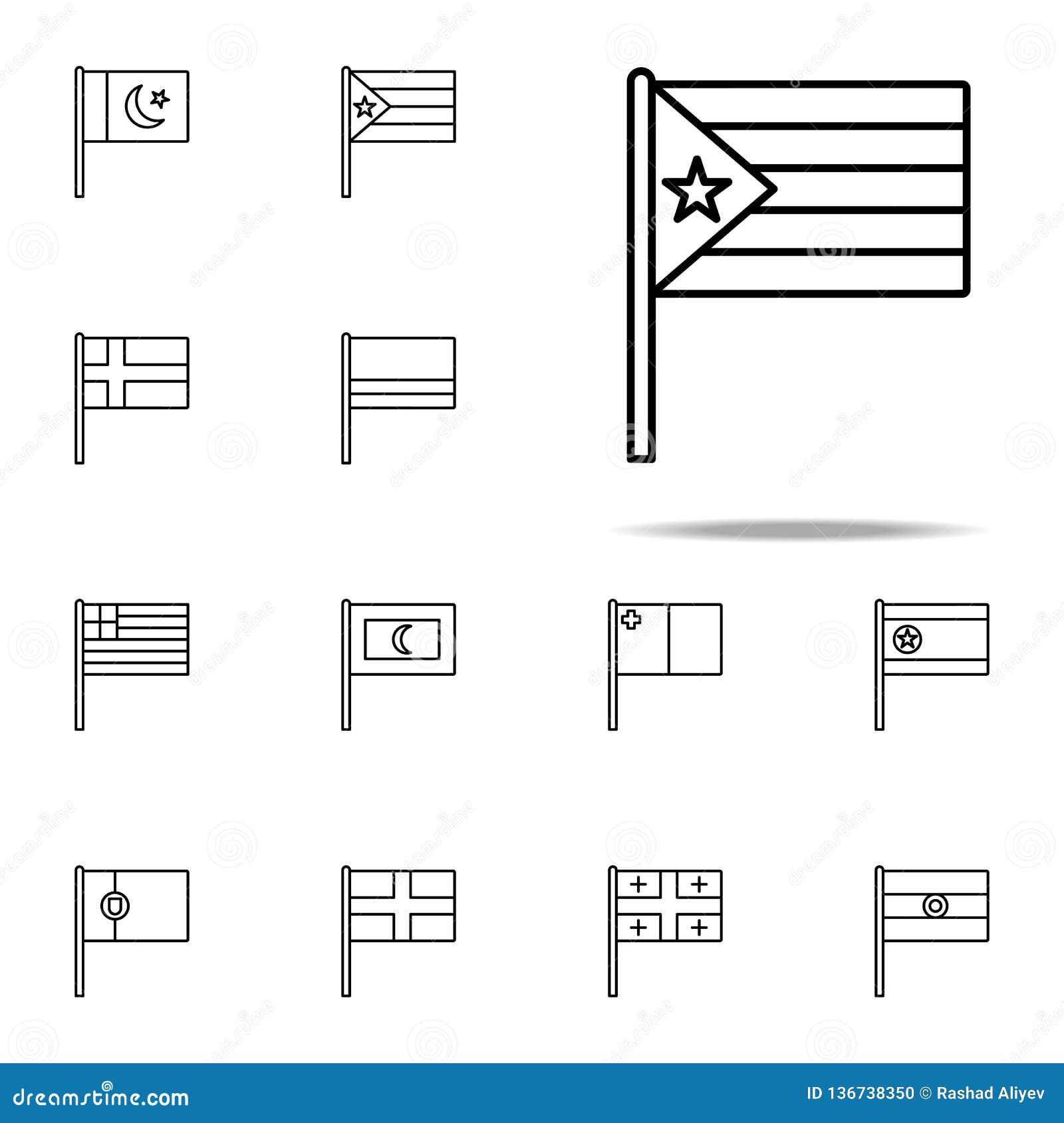 Icône du Cuba ensemble universel d icônes de drapeaux pour le Web et le mobile
