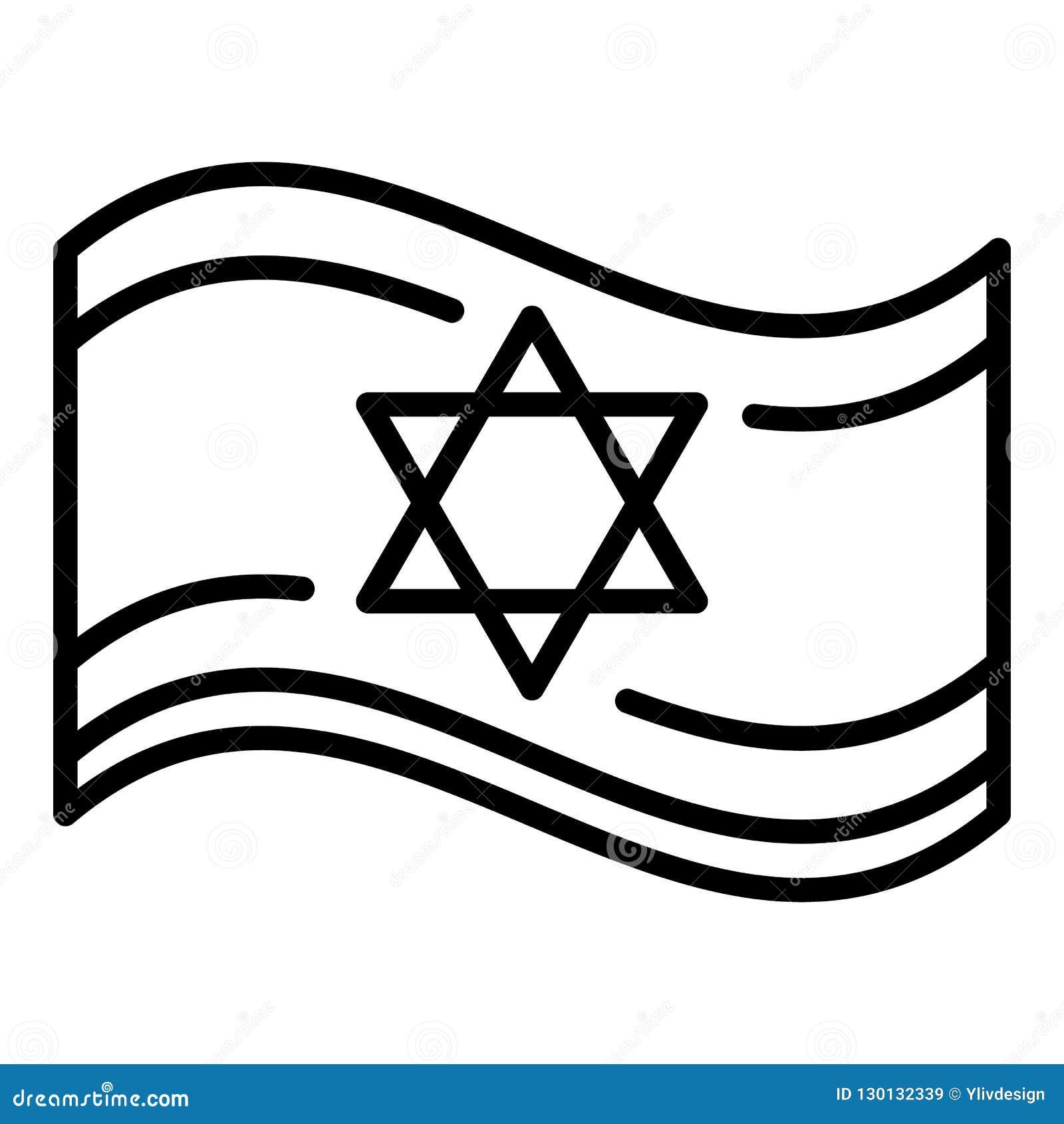 Icône juive de drapeau, style d ensemble