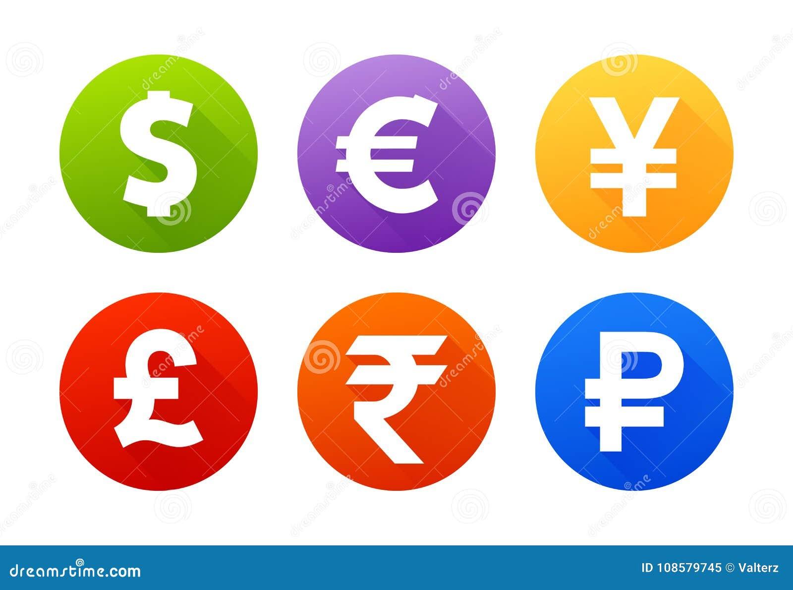 Icones De Devise Avec Rouble De Roupie De Yuans De Yens De