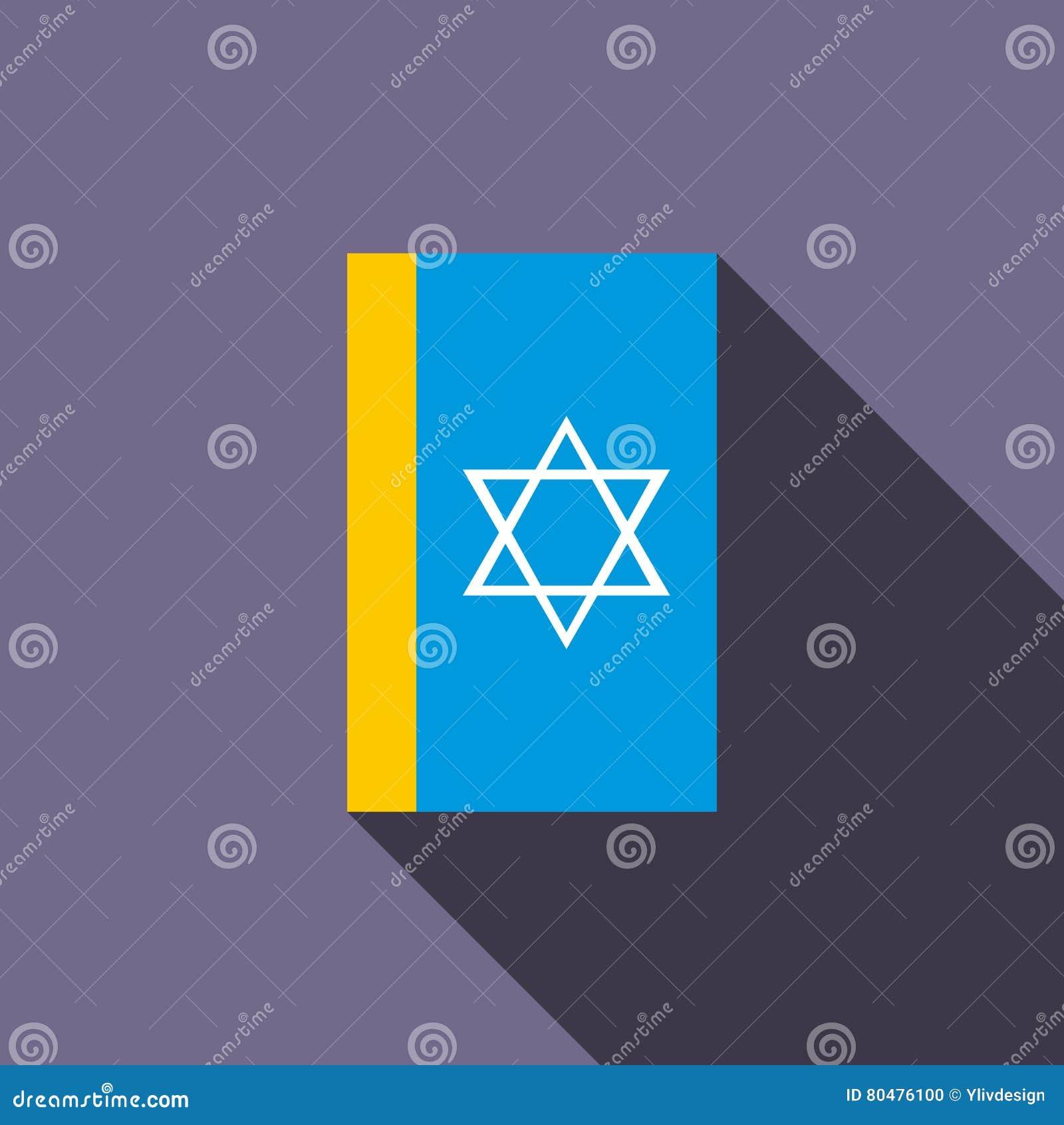 Icône juive de livre sacré, style plat