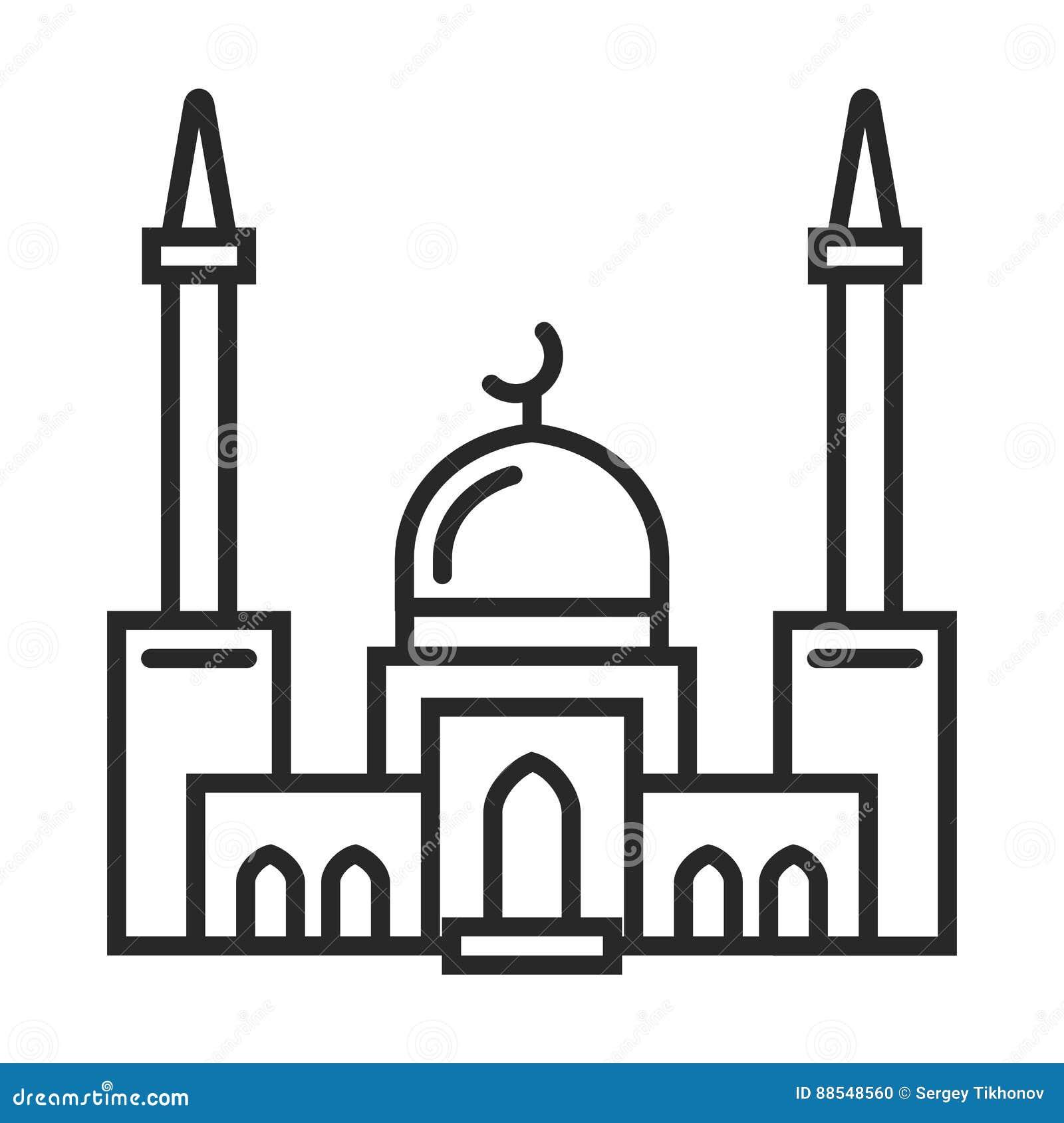 Icône Musulmane De Mosquée Illustration Stock
