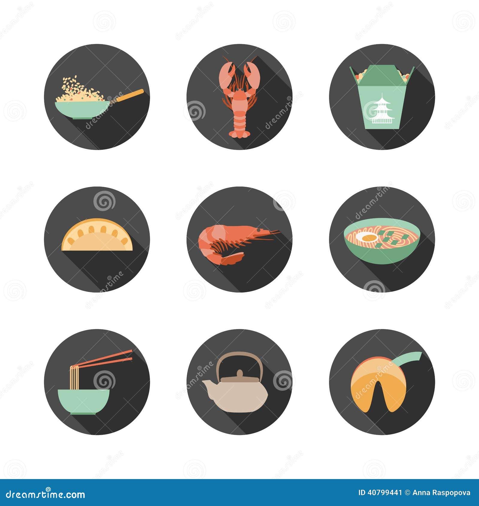 Icônes asiatiques de nourriture