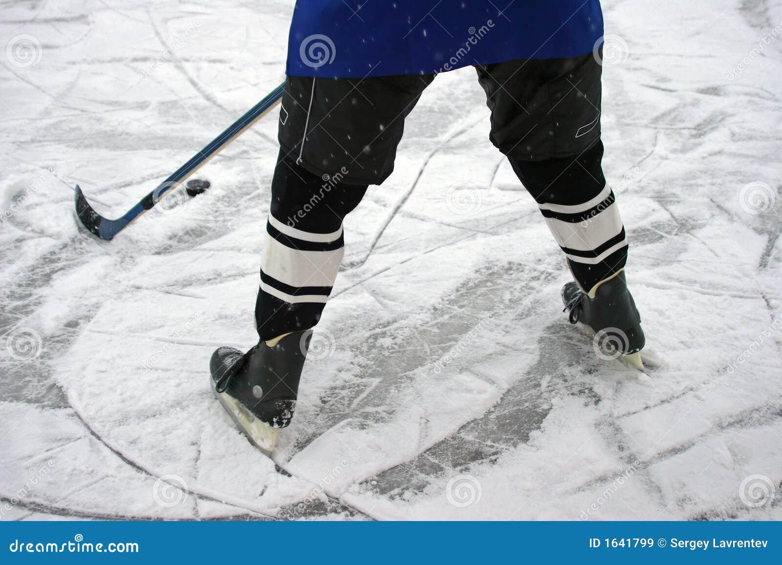 Free Ice Hockey