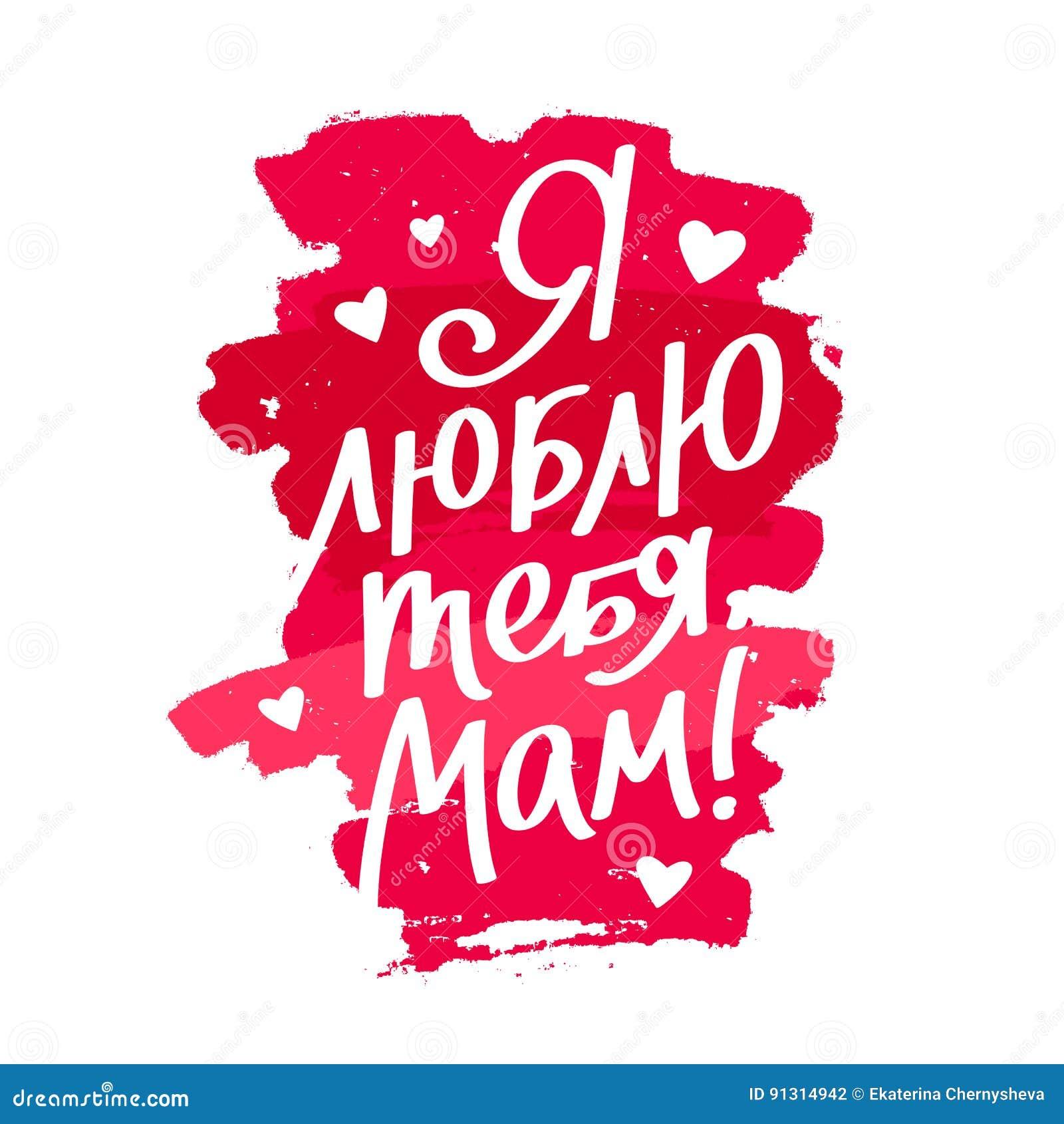 Mutter sohn liebe zitate