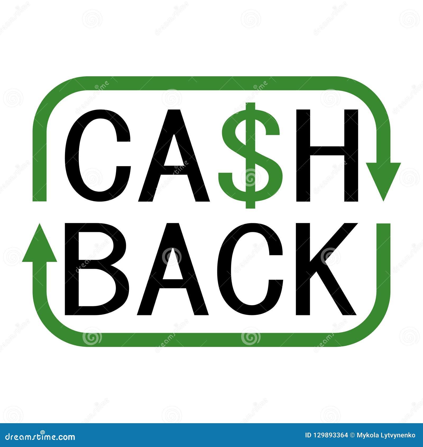 Cashback кредитные карты с реальным кэшбеком