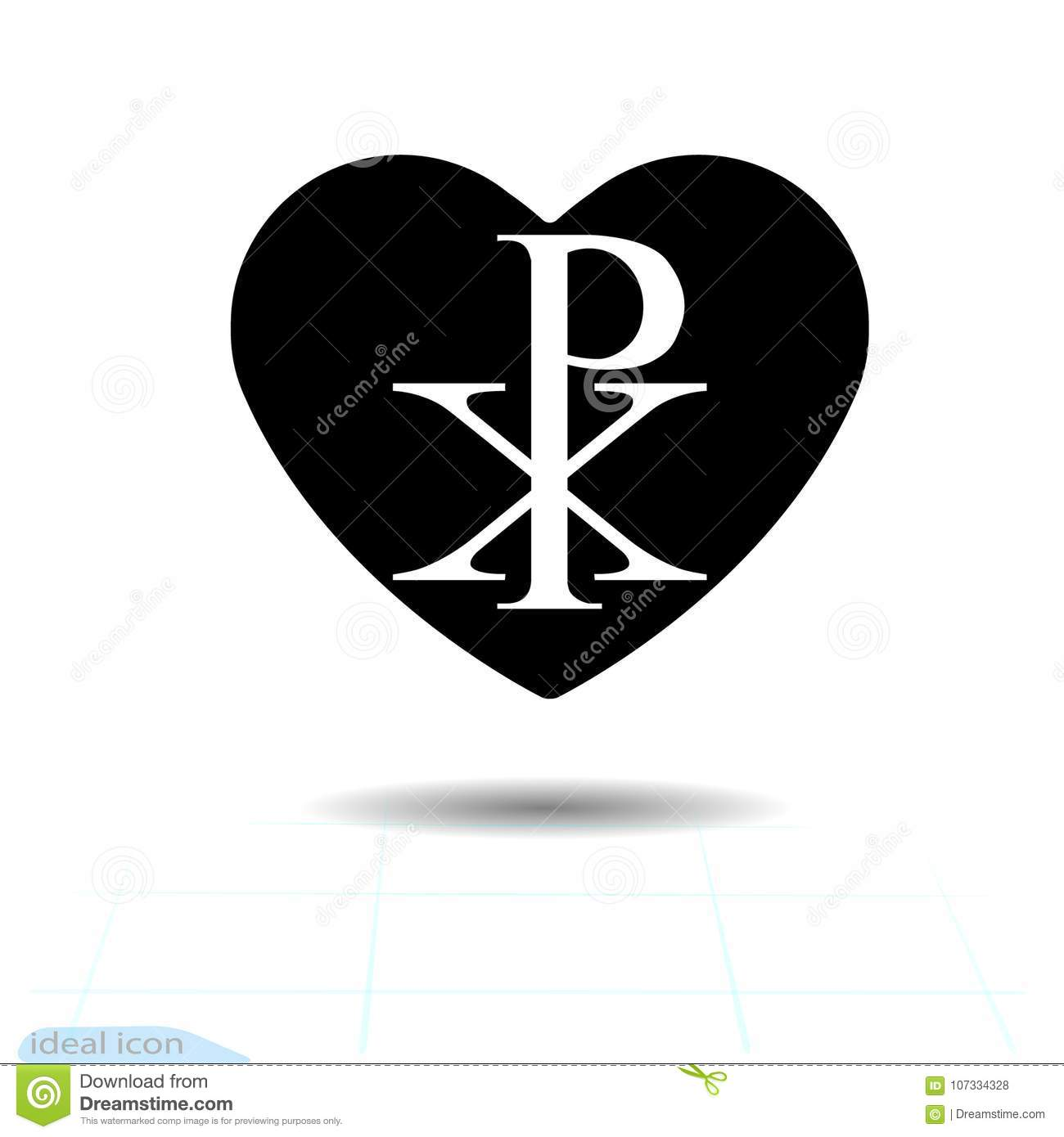 Icon Heart A Symbol Of Happy Love Valentine S Day Flat Style For