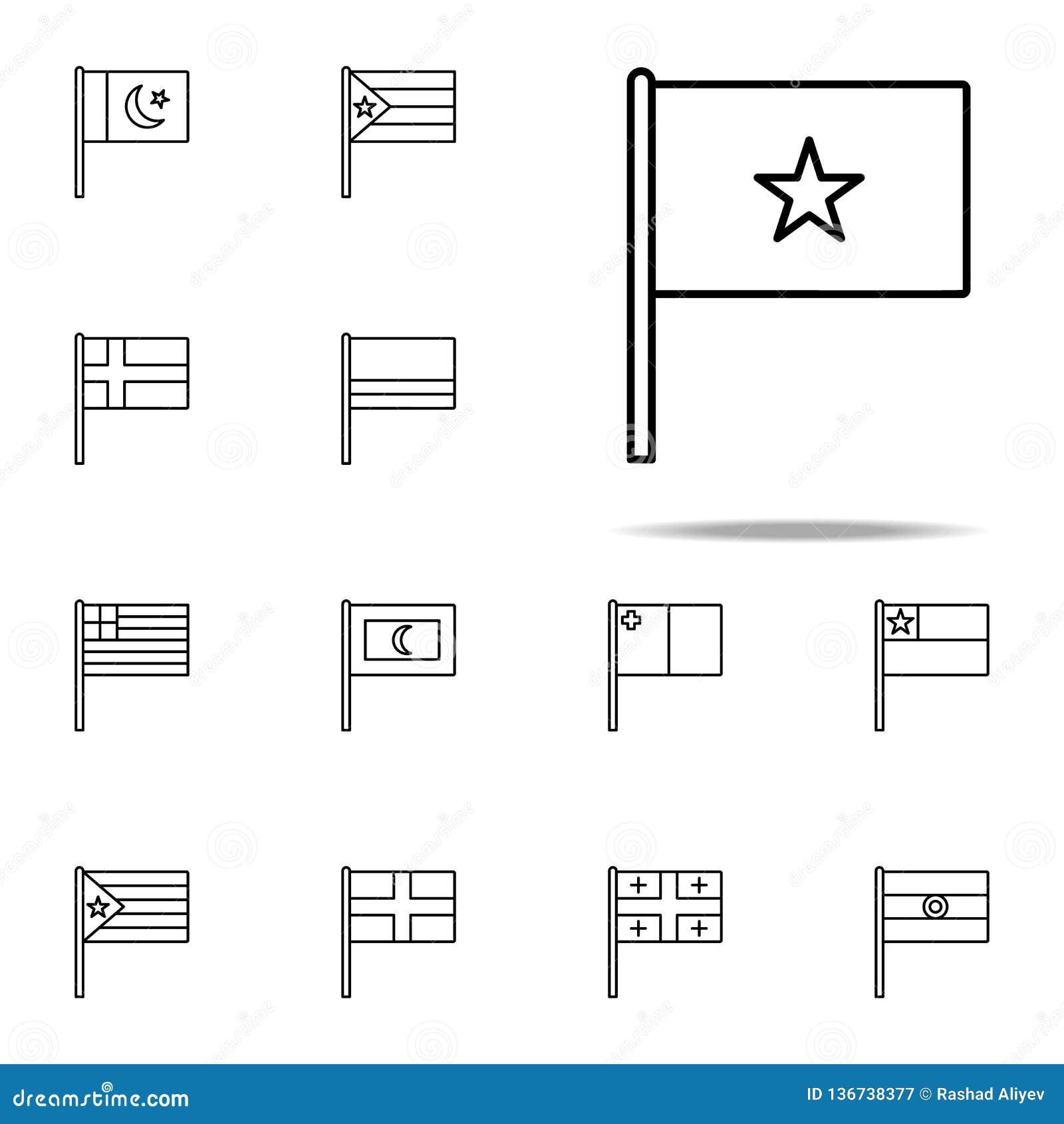 Icona del Vietnam insieme universale delle icone delle bandiere per il web ed il cellulare