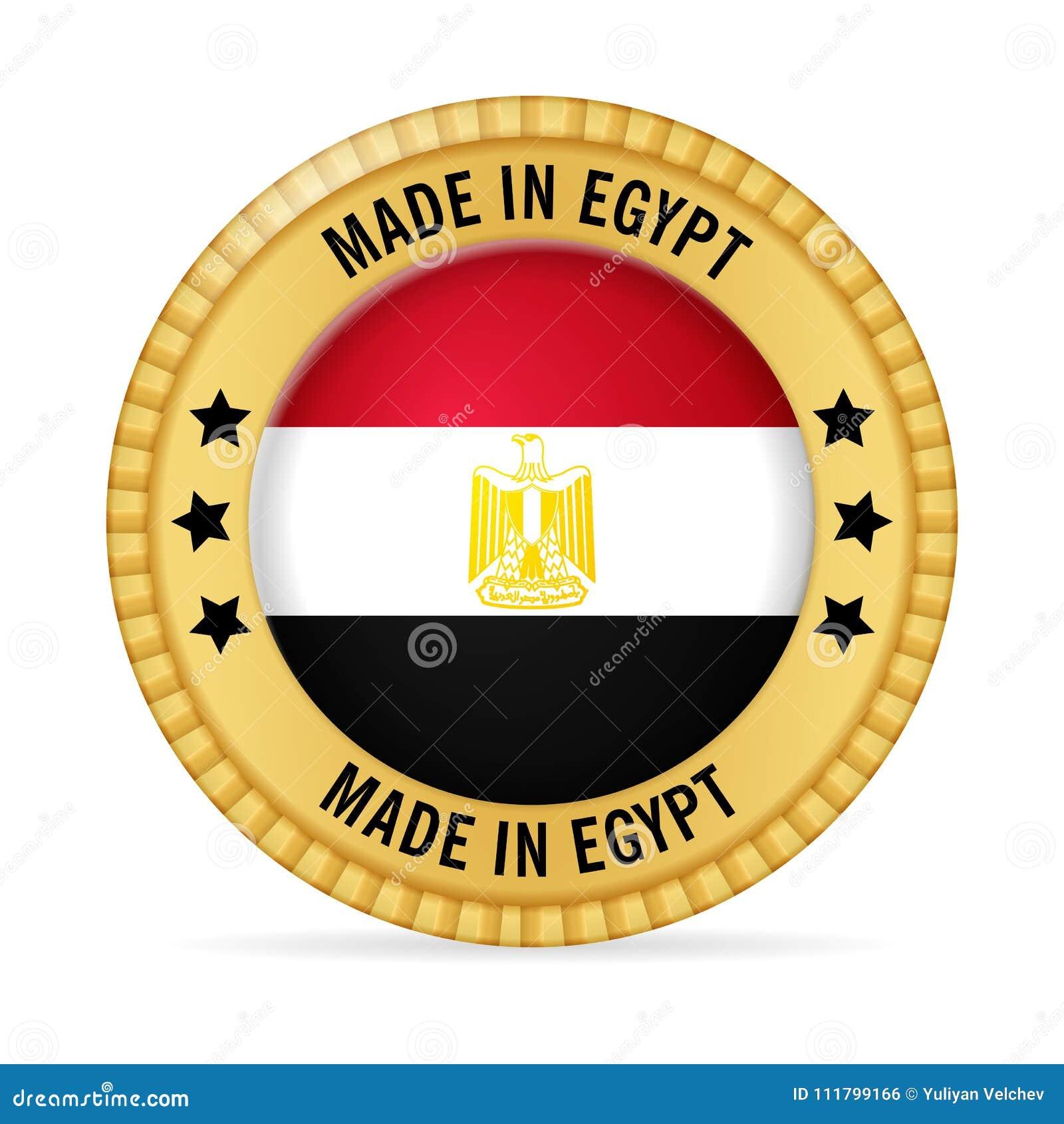 Icona fatta nell Egitto