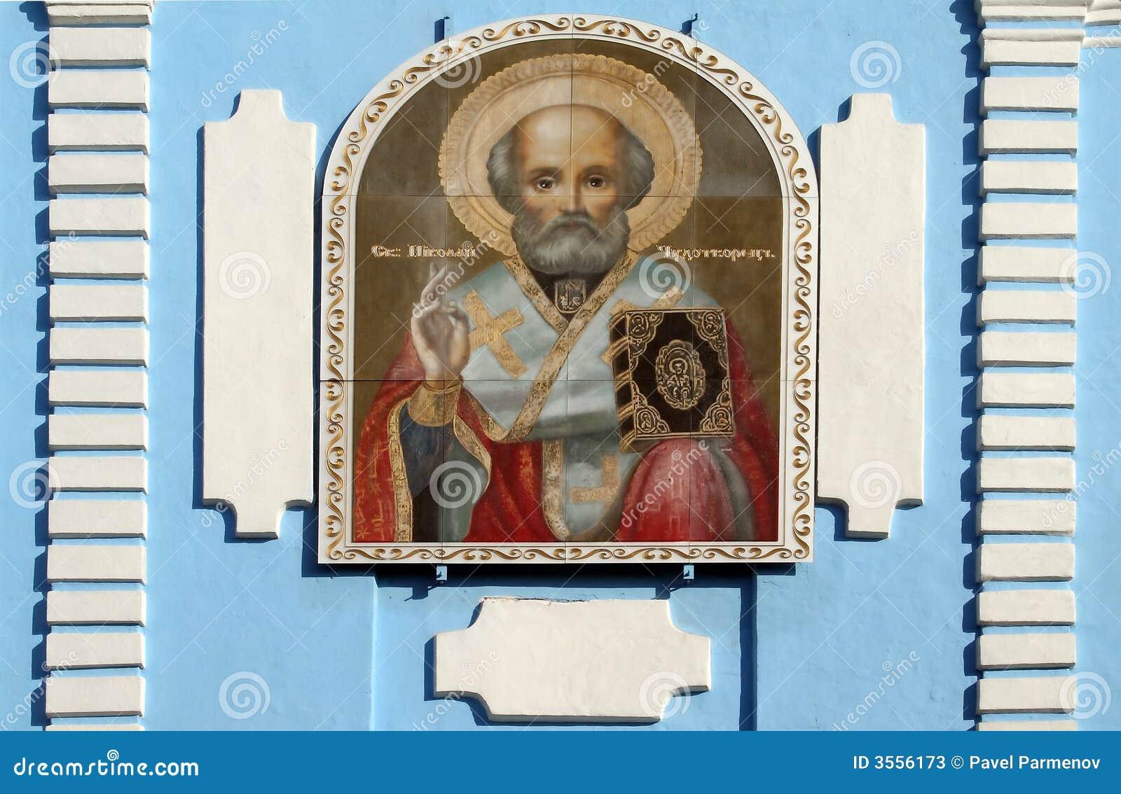 Icone di San Nicola Chudotvo
