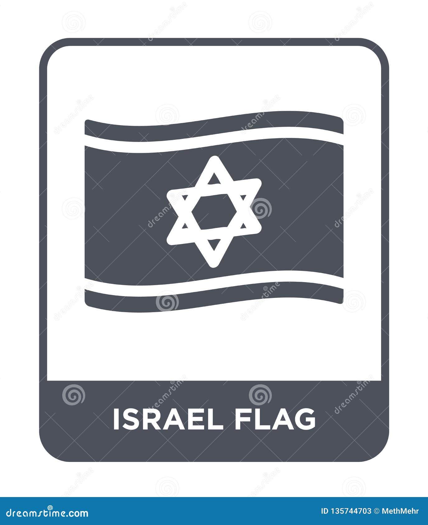 Icono de la bandera de Israel en estilo de moda del diseño icono de la bandera de Israel aislado en el fondo blanco icono del vec