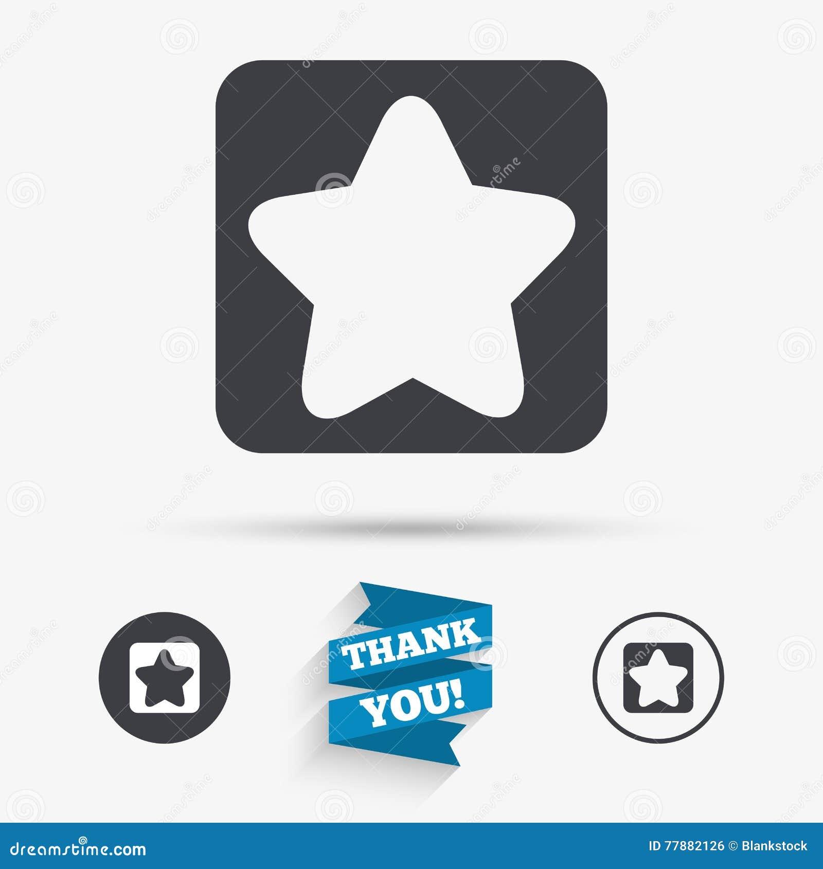Icono De La Muestra De La Estrella Botón Preferido Nearsighted Ilustración del Vector