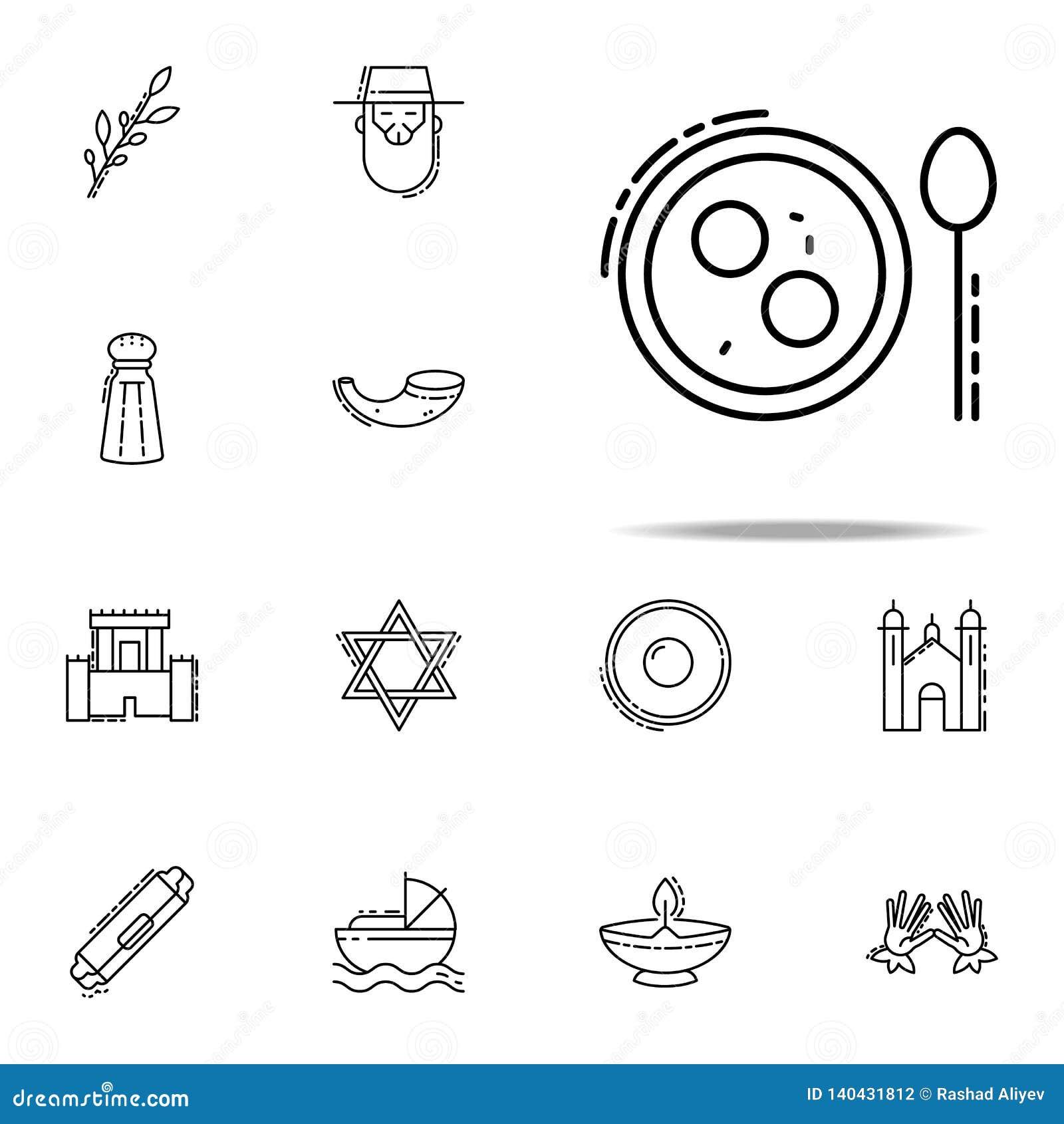 Icono de la sopa de la bola de Matzo Sistema universal de los iconos del judaísmo para la web y el móvil
