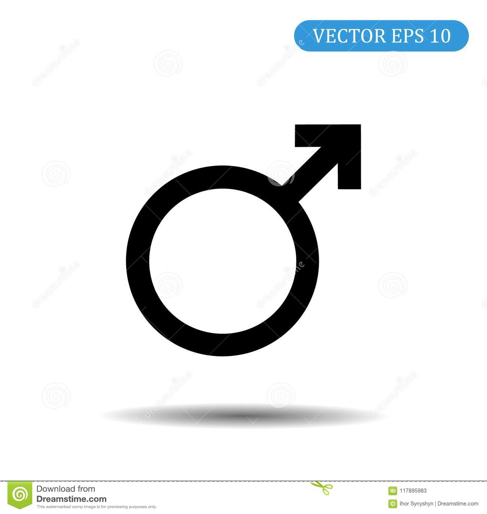 Icono de los varones Ilustración EPS 10 del vector