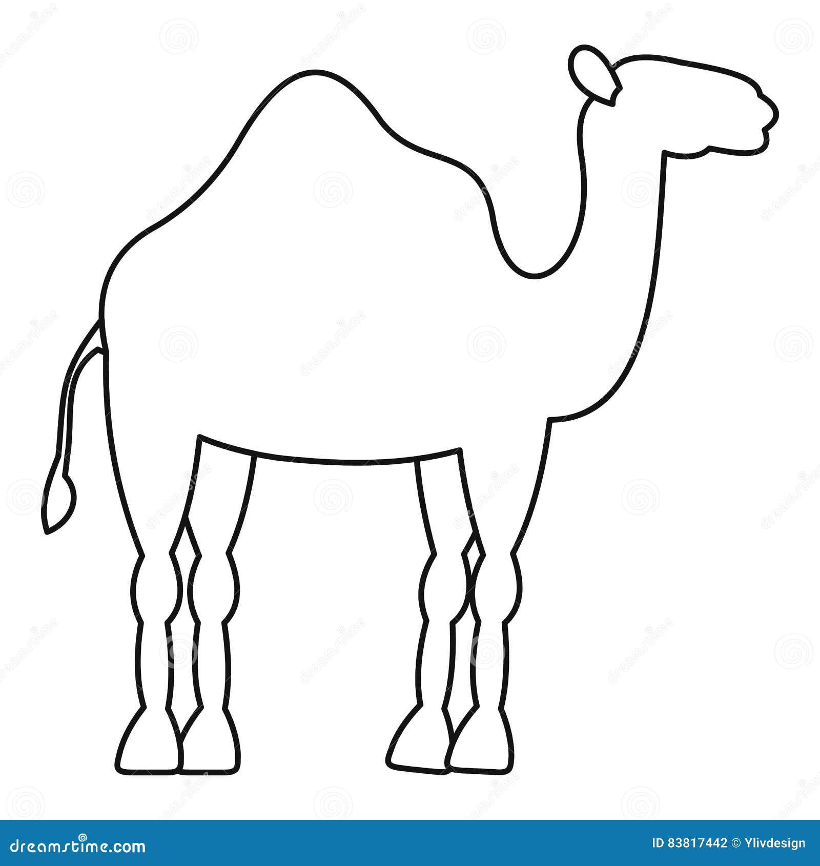 Icono Del Camello Del Dromedario, Estilo Simple Ilustración del ...