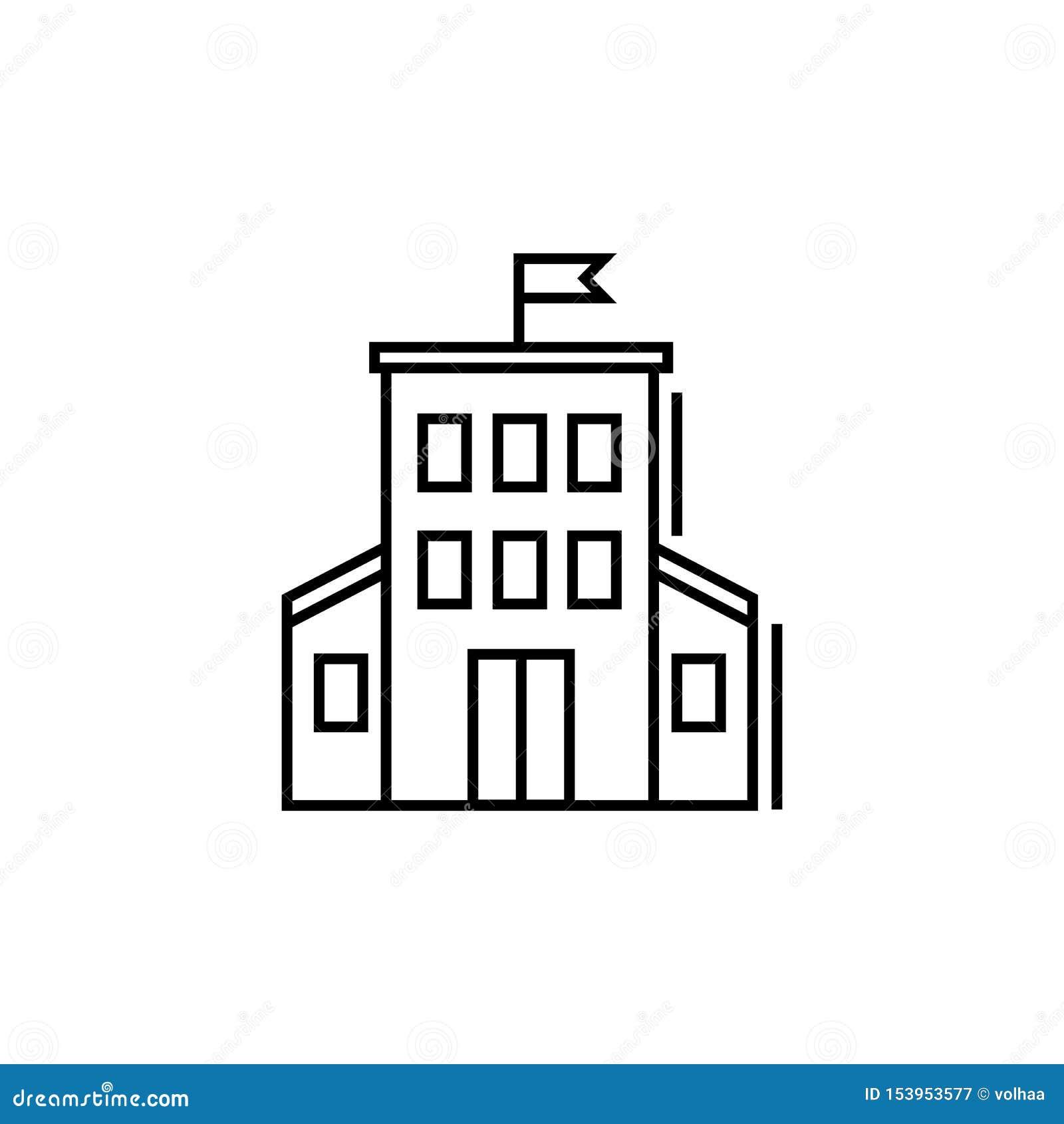 Icono del vector del edificio de la administración