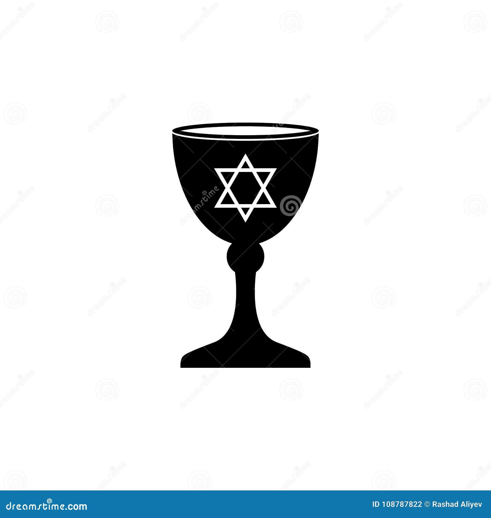 Icono judío del cuenco Elemento del icono religioso de la cultura Icono superior del diseño gráfico de la calidad Muestras, icono