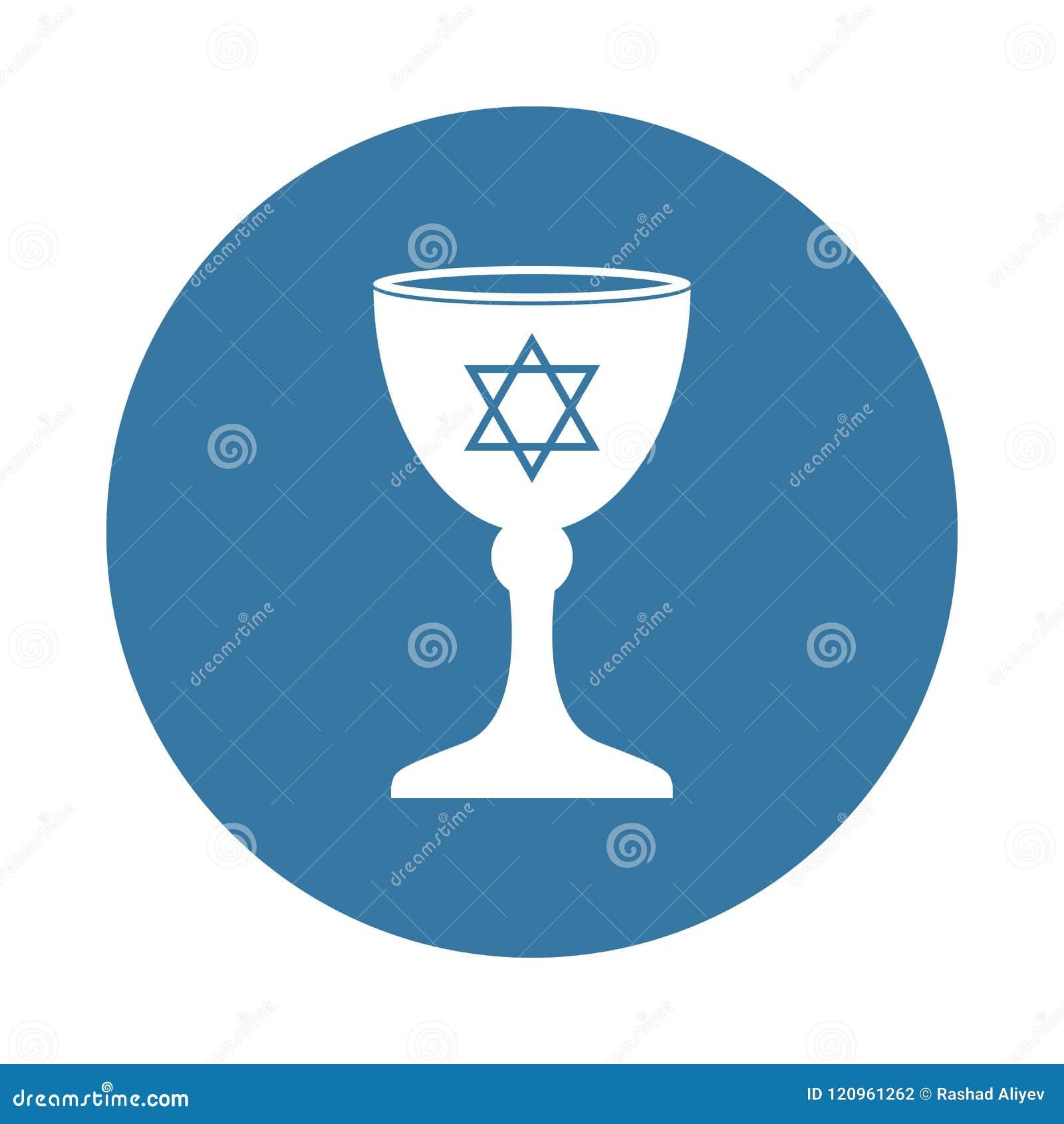 Icono judío del cuenco en estilo de la insignia