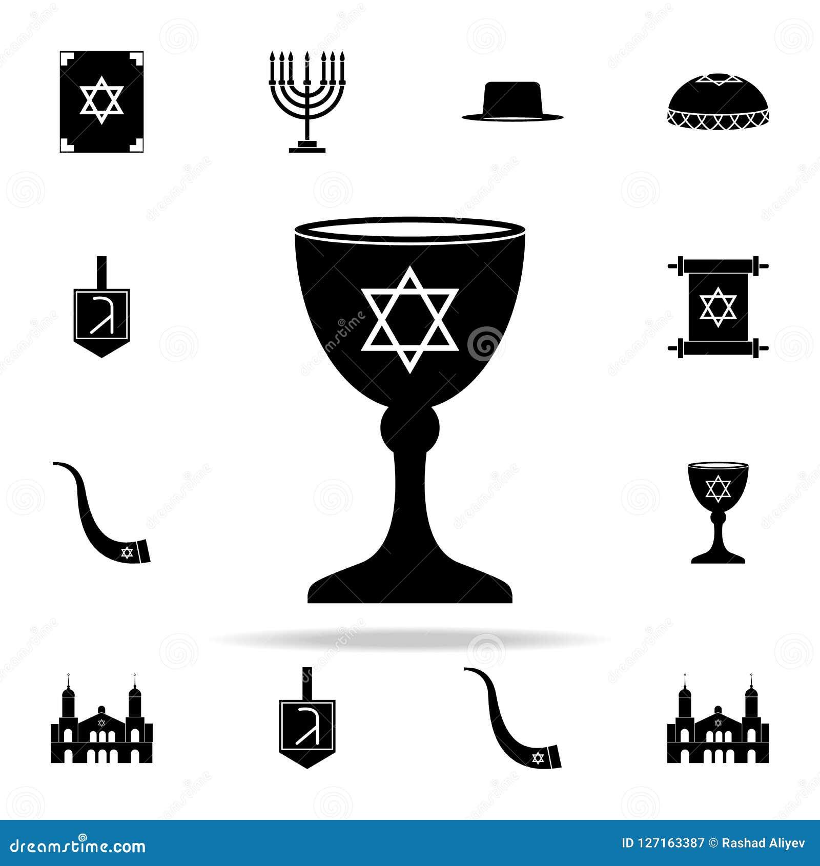 Icono judío del cuenco Sistema universal de los iconos de la religión para el web y el móvil
