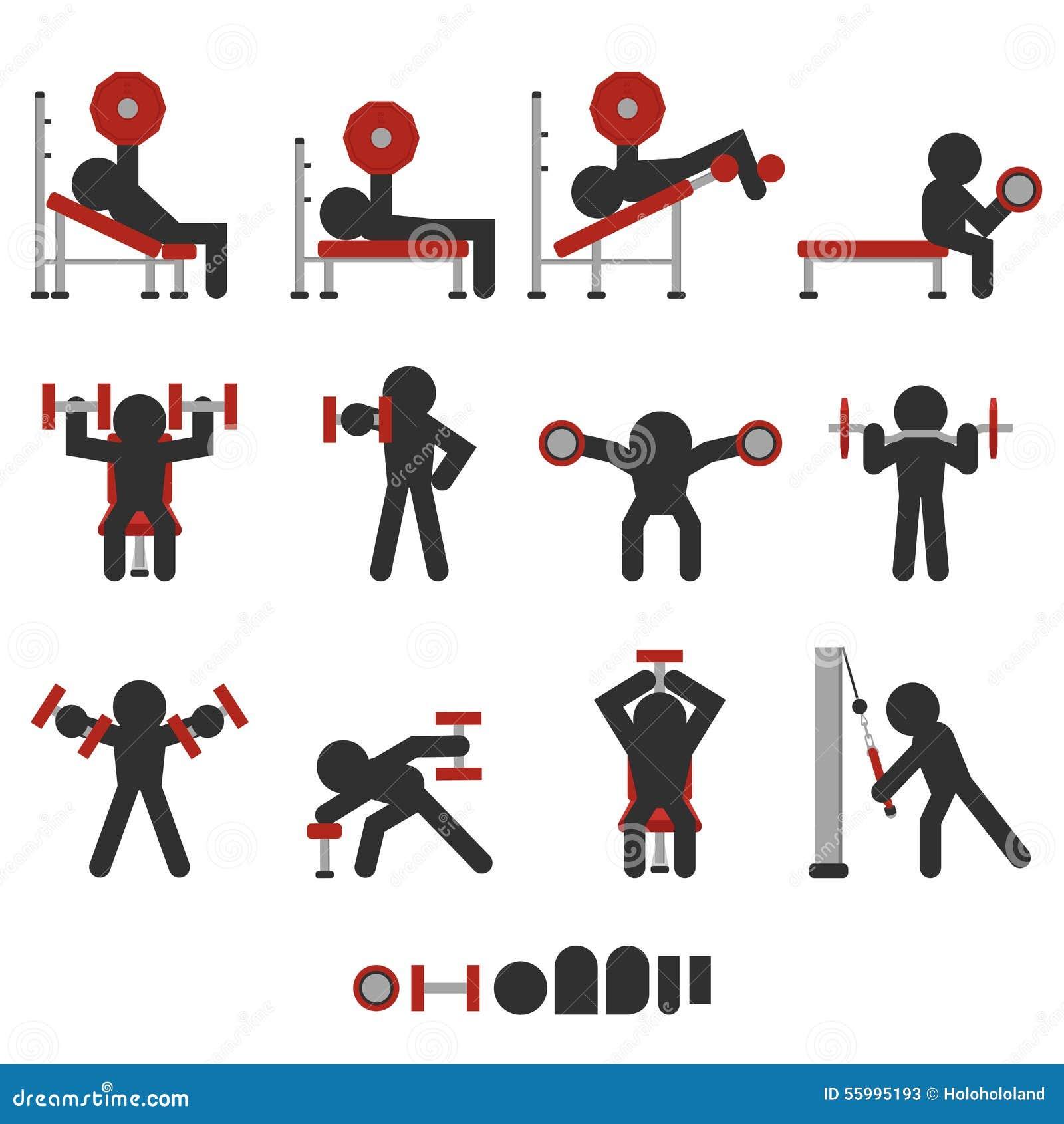 Free Weights Strength Training: Icono Libre Del Entrenamiento Del Peso Ilustración Del