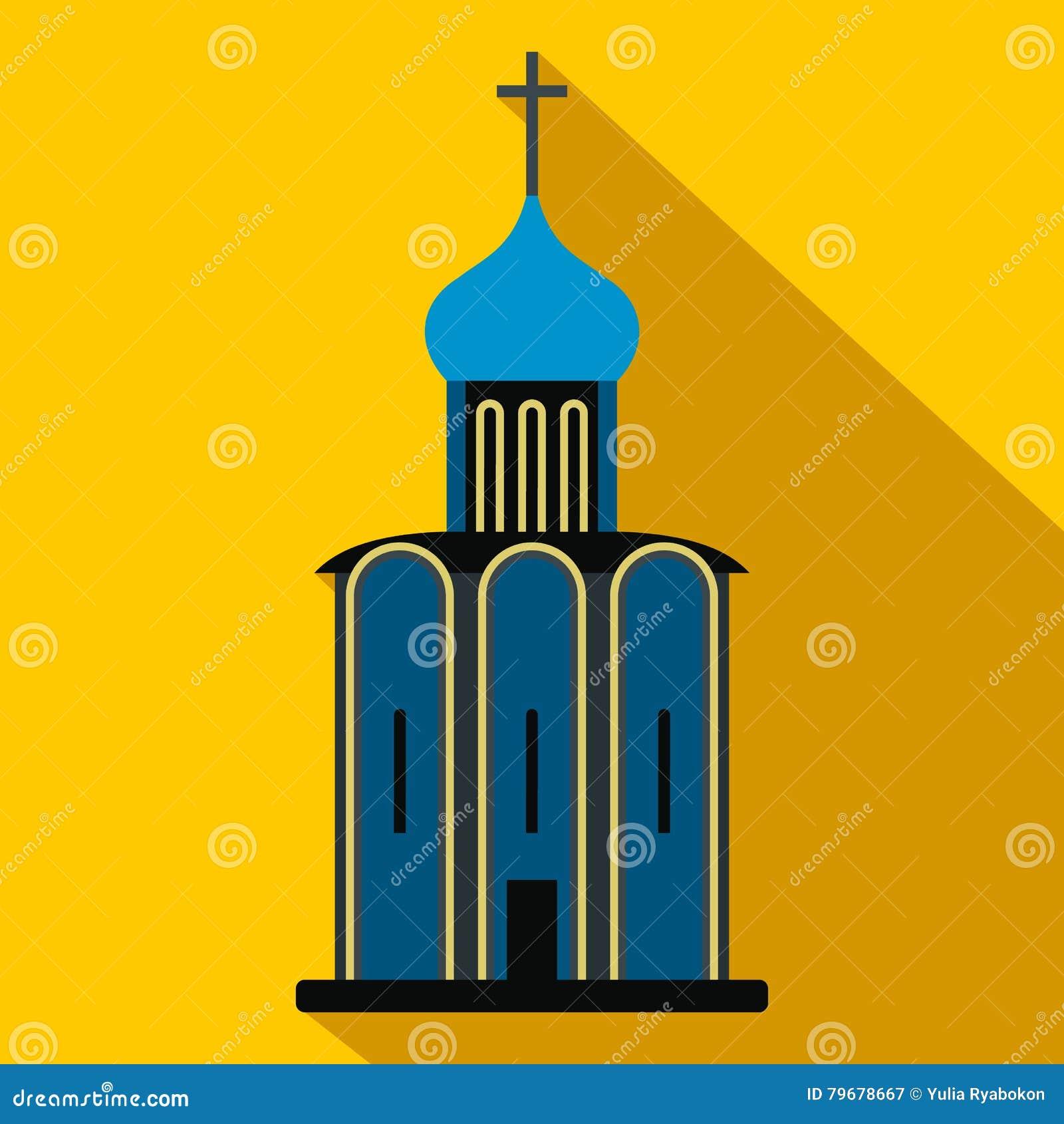 Icono Plano De La Iglesia Ortodoxa Ilustración del Vector ...