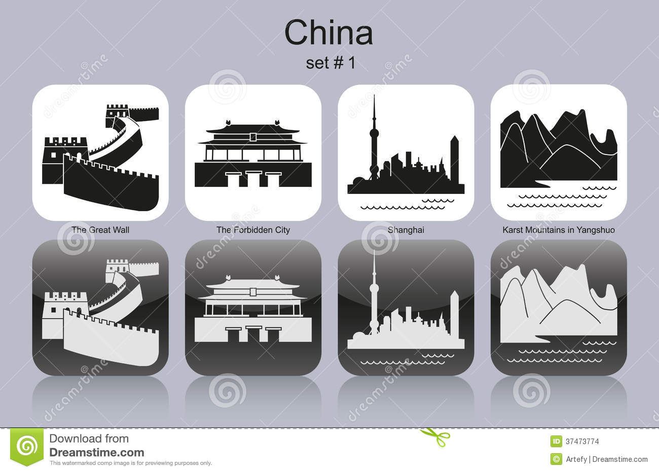 Icons Of China Stock Images Image 37473774