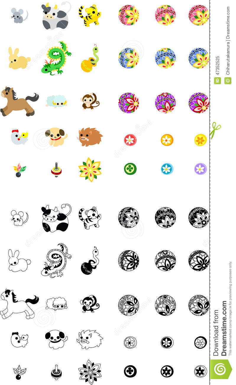 Icons about new year in japan stock vector illustration of animal download icons about new year in japan stock vector illustration of animal greetings m4hsunfo