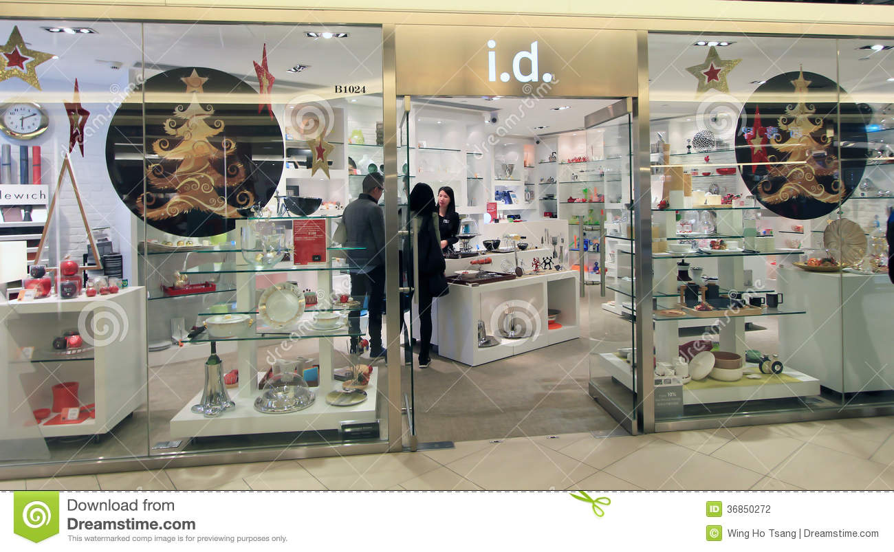 hong kong id shop is a home kitchen products retailer in hong kong