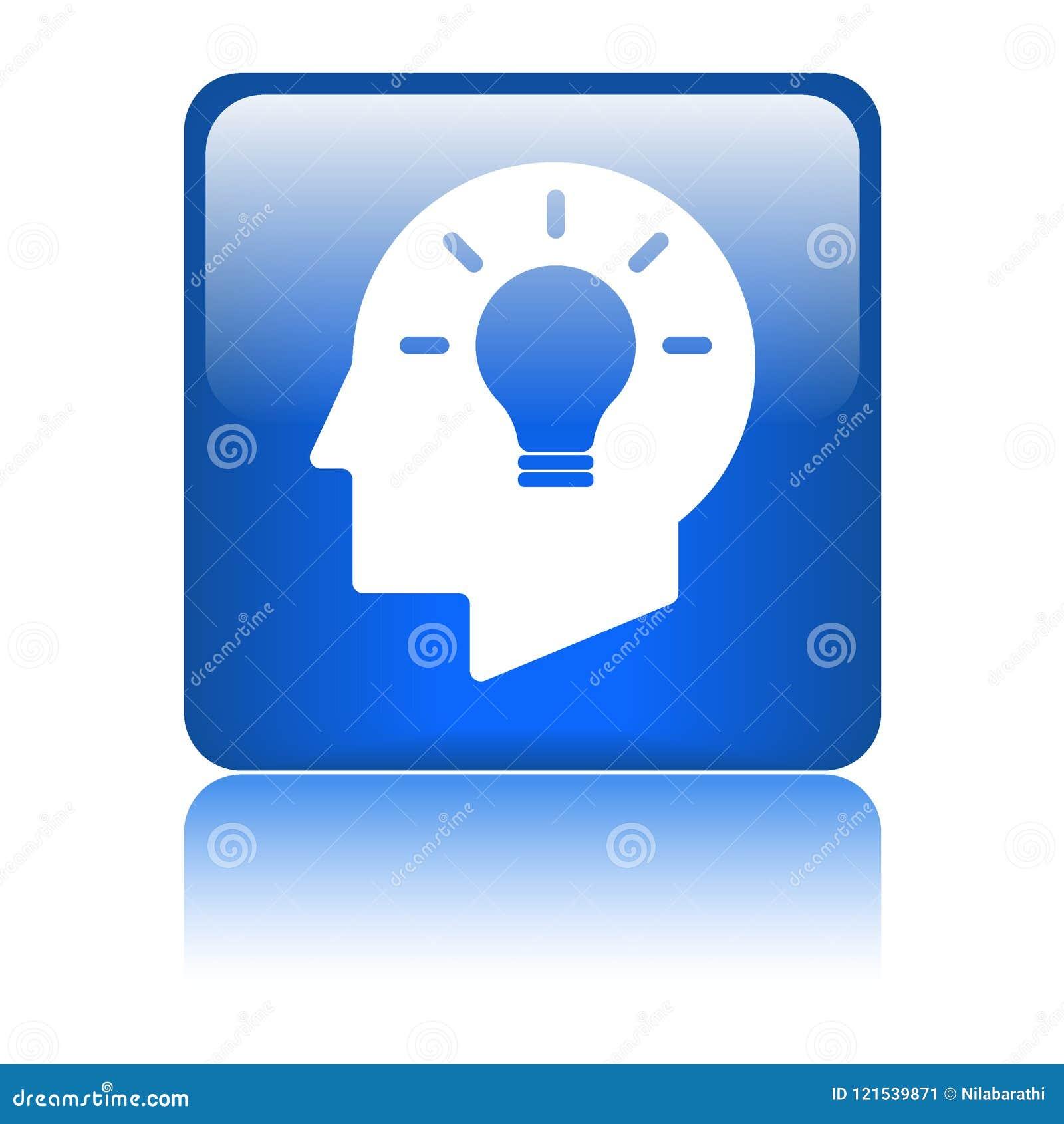 Idea Bulb Head Brain Icon Stock Illustration Illustration